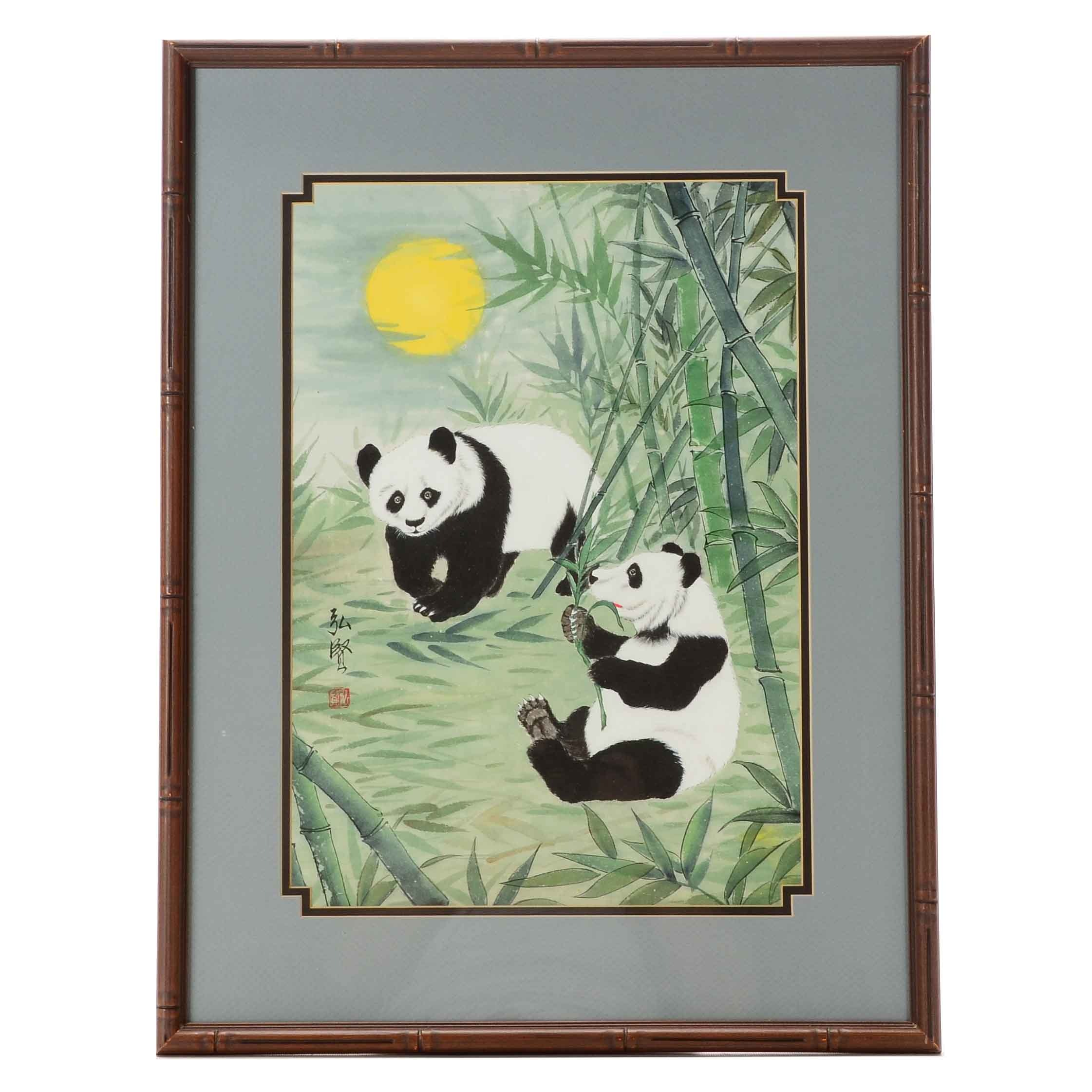 Chinese Ink and Watercolor Illustration of Pandas