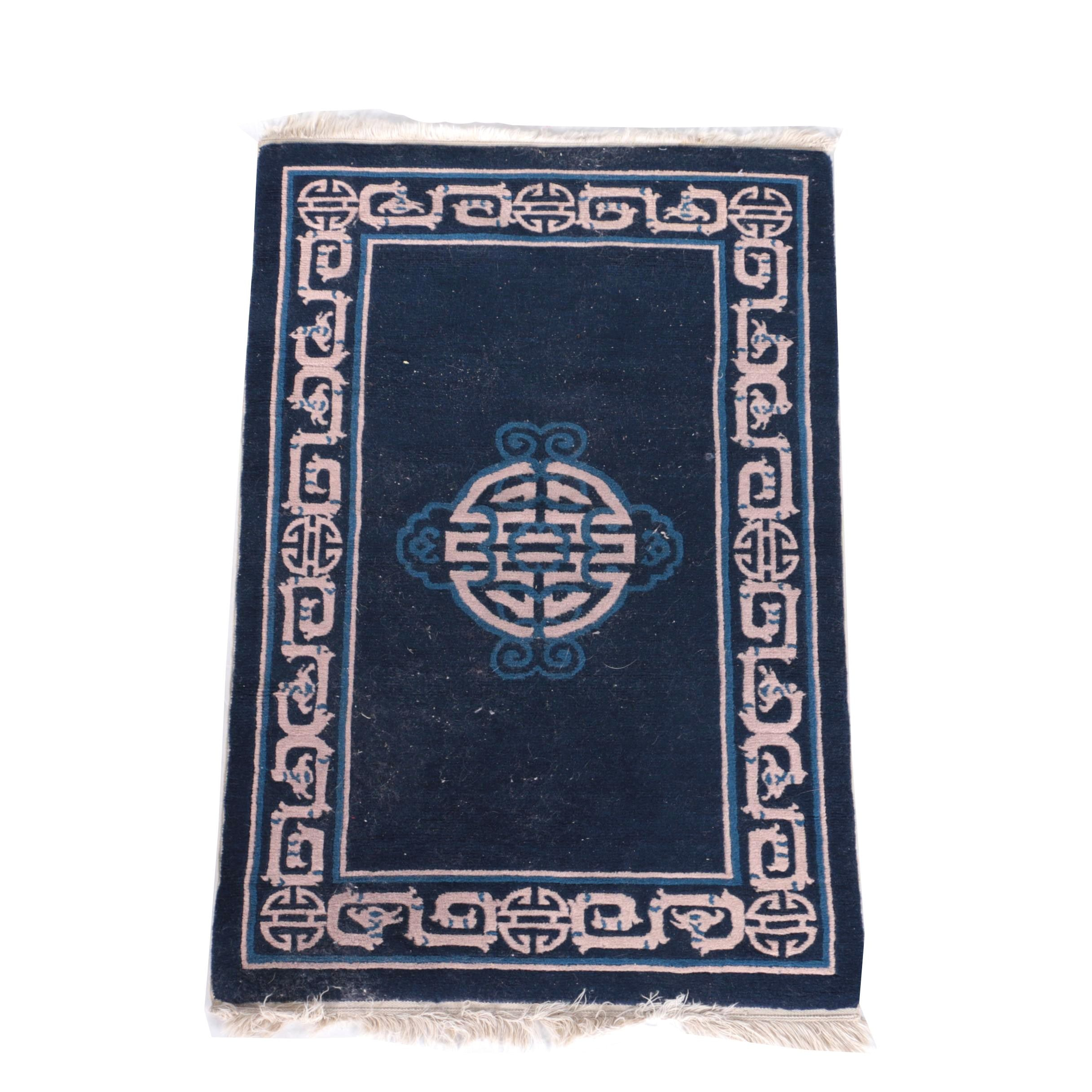 "Hand-Knotted Chinese ""Old Peking"" Accent Rug"