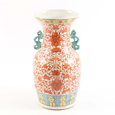 Antique Hand Painted Chinese Vase
