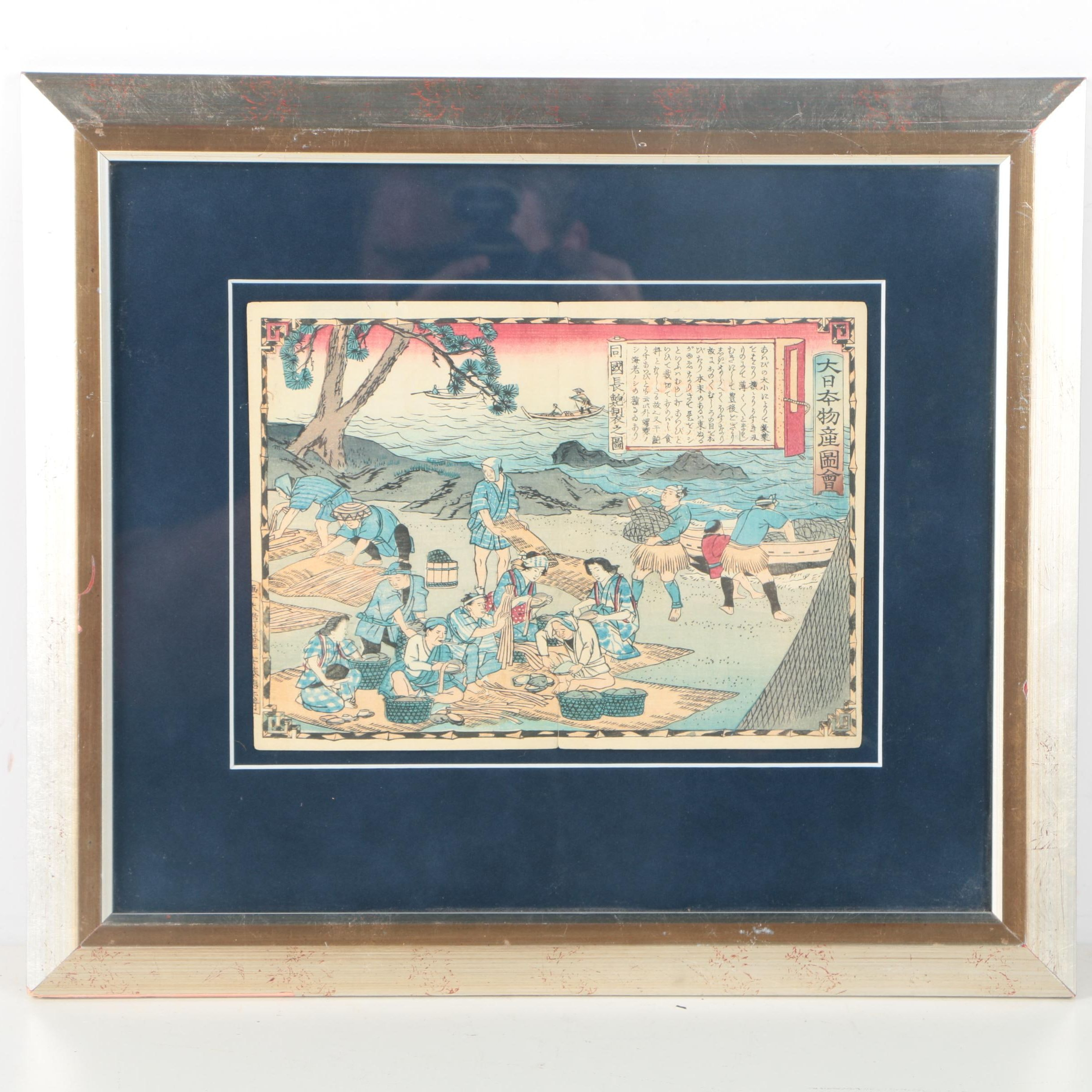 "Japanese Woodblock on Paper After Utagawa Hiroshige III ""Making Abalone Thread"""