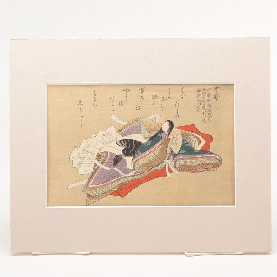 Japanese Woodblock Print of the Poet Nakatsukasa