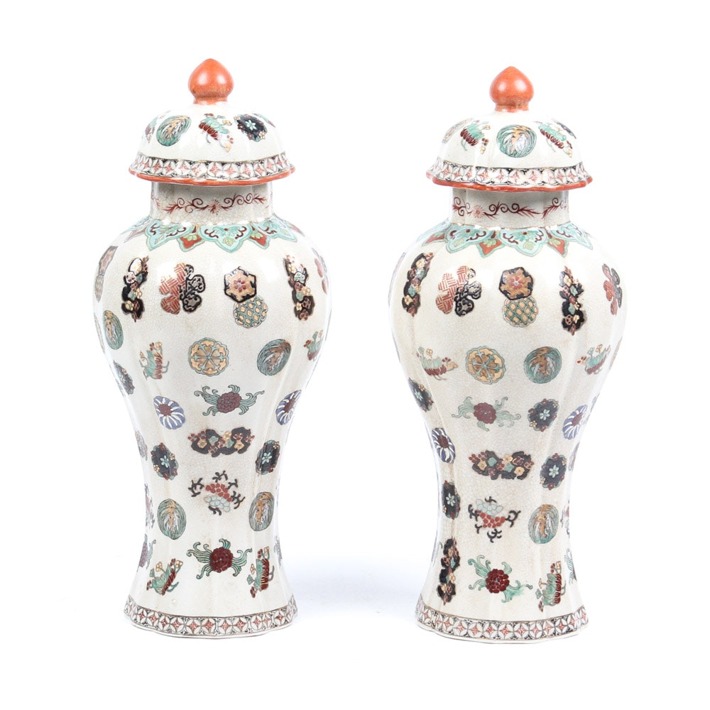 Chinese Lidded Vases and Metal Lantern