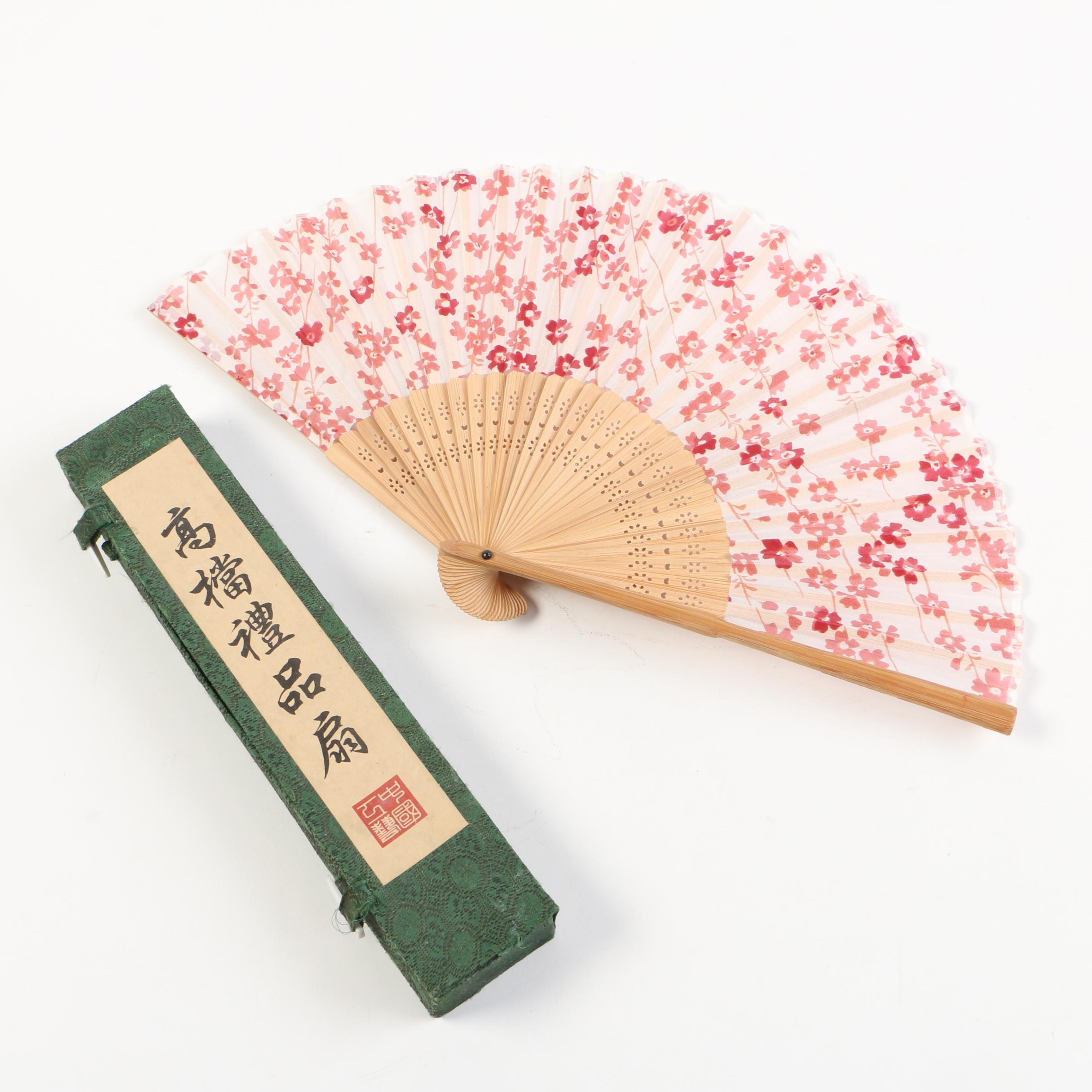 Chinese Floral Folding Hand Fan in Decorative Box