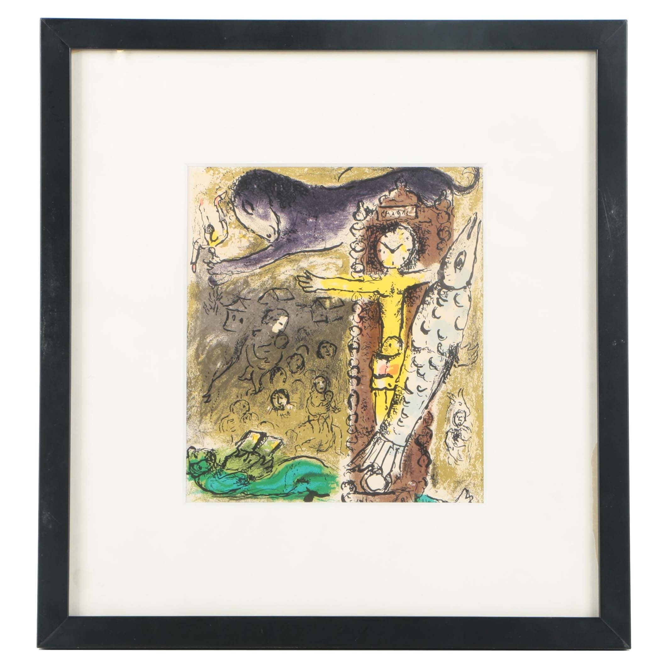 "Framed Marc Chagall Lithograph ""Christ in the Clock"""