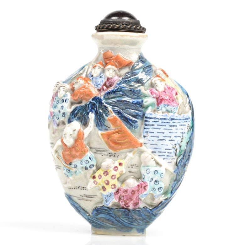 Qing Dynasty Chinese Porcelain Relief Snuff Bottle