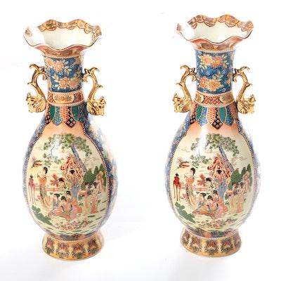 Pair of Chinese Satsuma Style Ceramic Vases