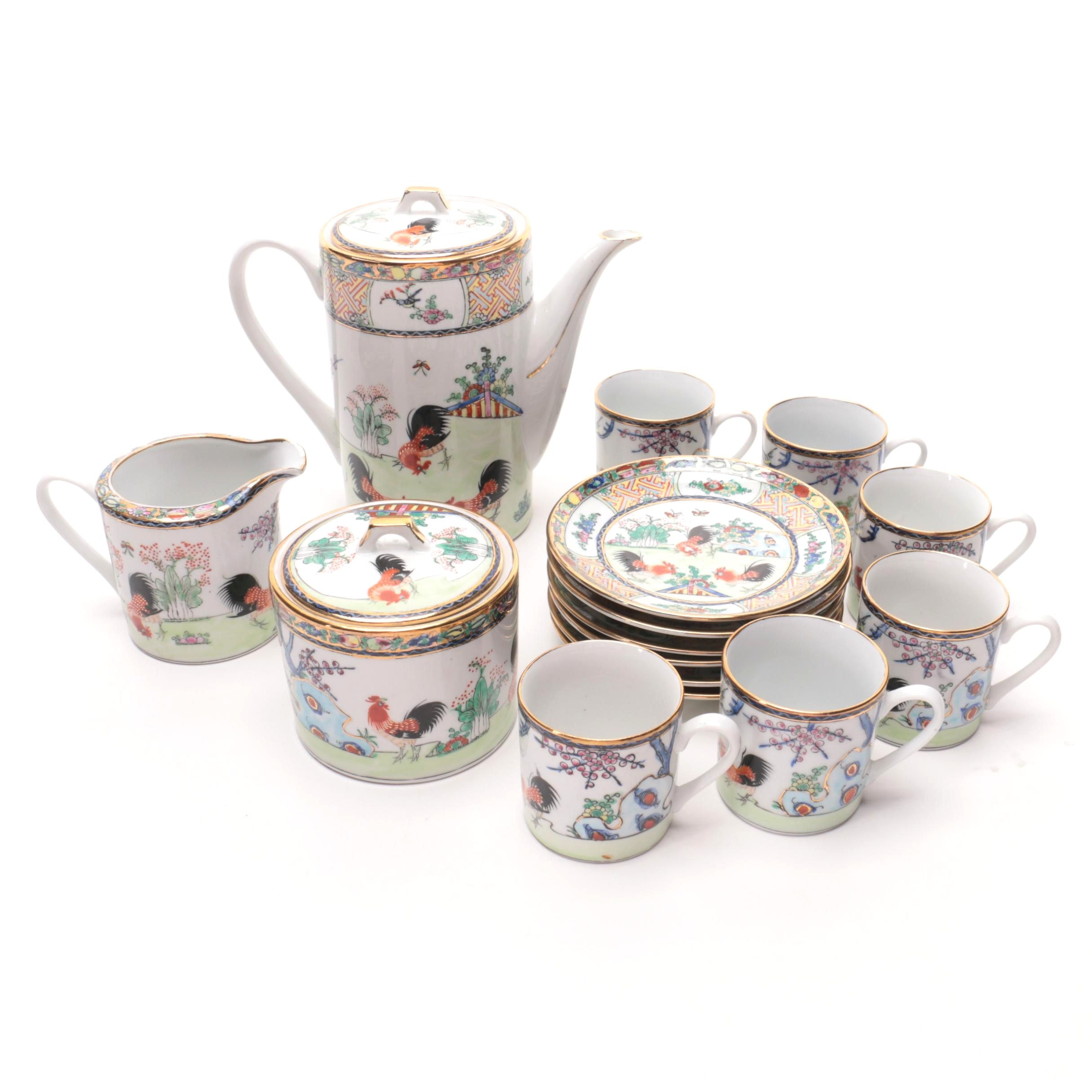 """Hand-Painted Chinese """"Cockerel"""" Porcelain Coffee Set"""