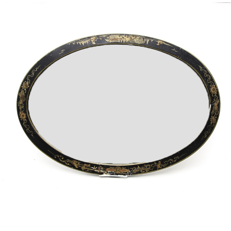 Antique Chinesoire Wall Mirror