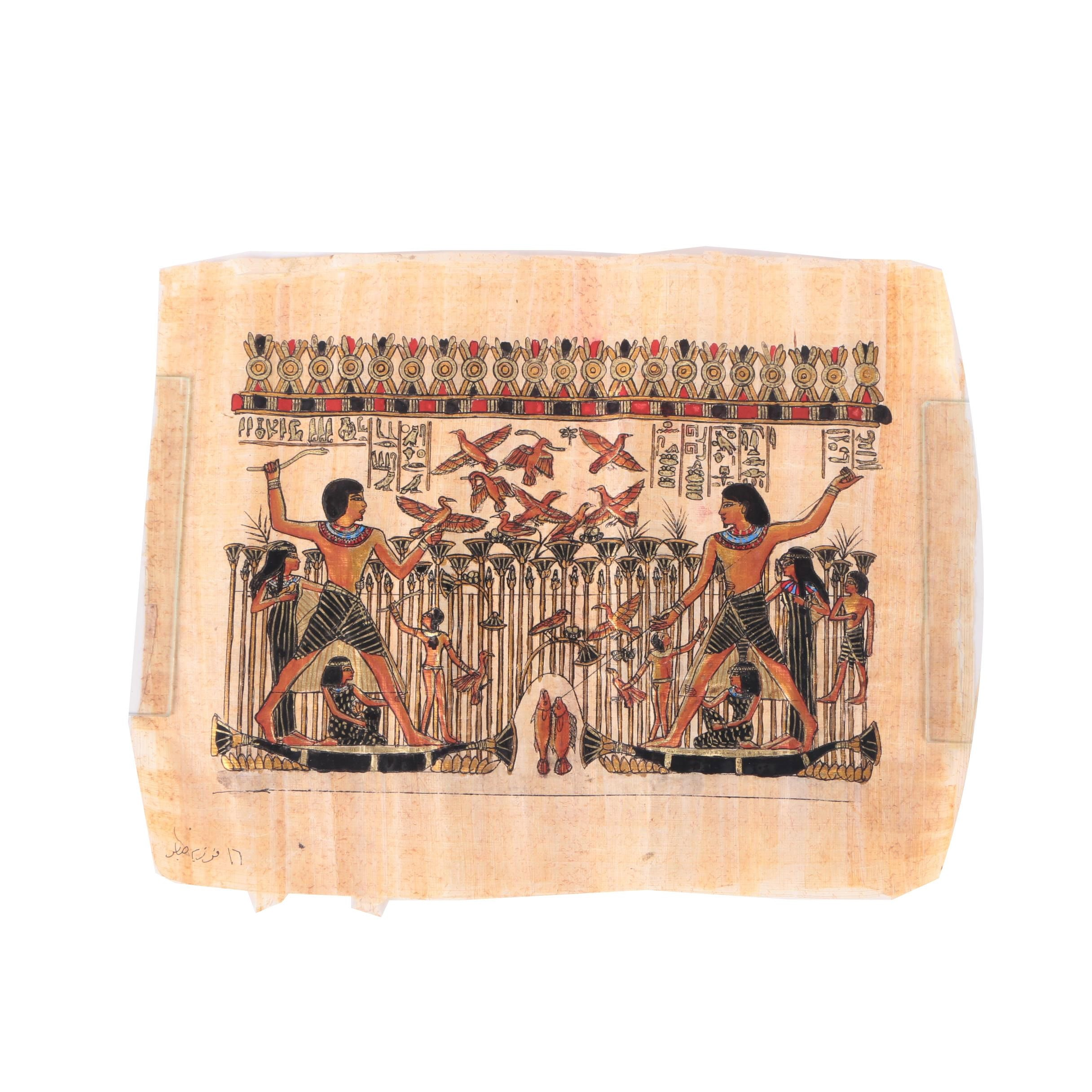 Gouache Painting on Papyrus After the Tomb of Nakht