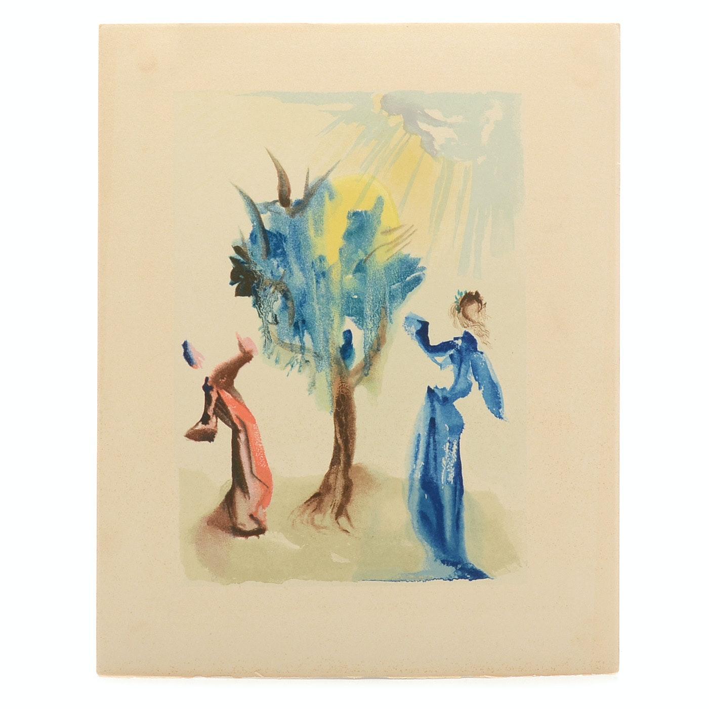 "Salvador Dalì Decomposition Wood Engraving ""Purgatory Canto 24"""