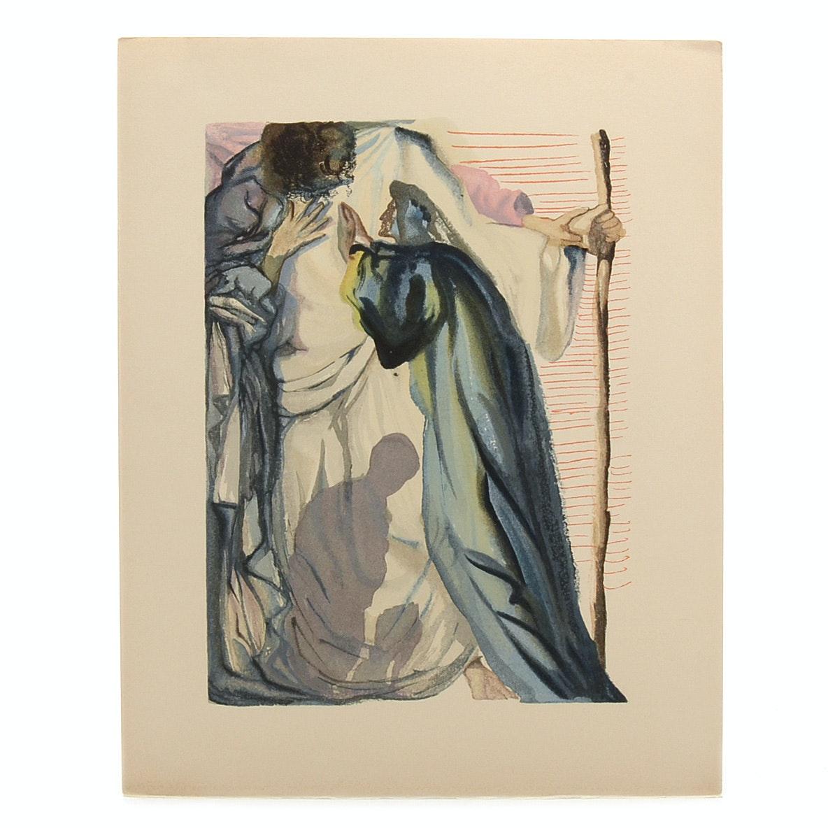 "Salvador Dalì Decomposition Wood Engraving ""Purgatory Canto 14"""