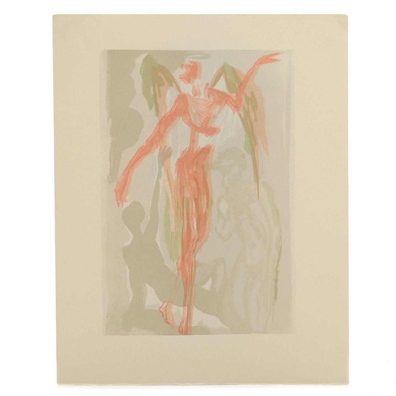 "Salvador Dalì Decomposition Wood Engraving ""Purgatory Canto 31"""