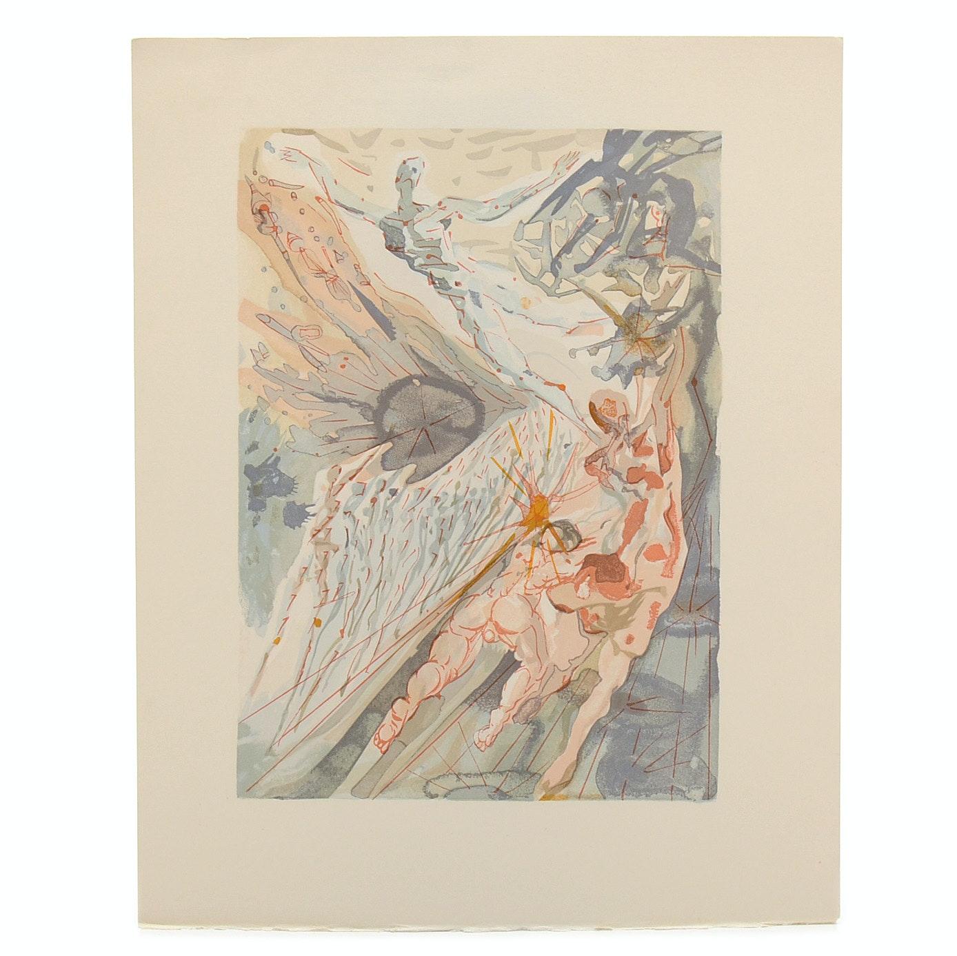 "Salvador Dalì Decomposition Wood Engraving ""Purgatory Canto 26"""