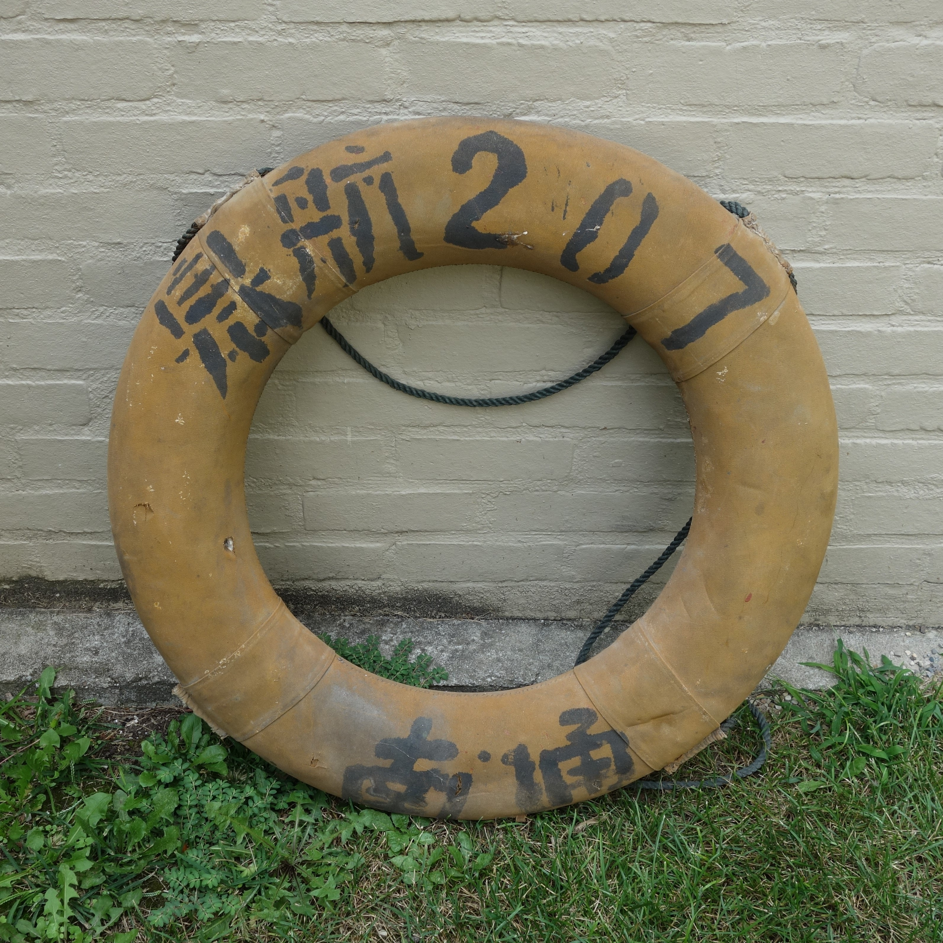 WWII Japanese Life Preserver