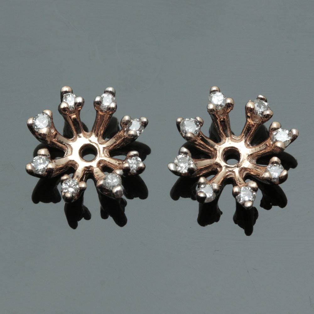 14K Yellow Gold 0.24 CTW Diamond Earring Jackets
