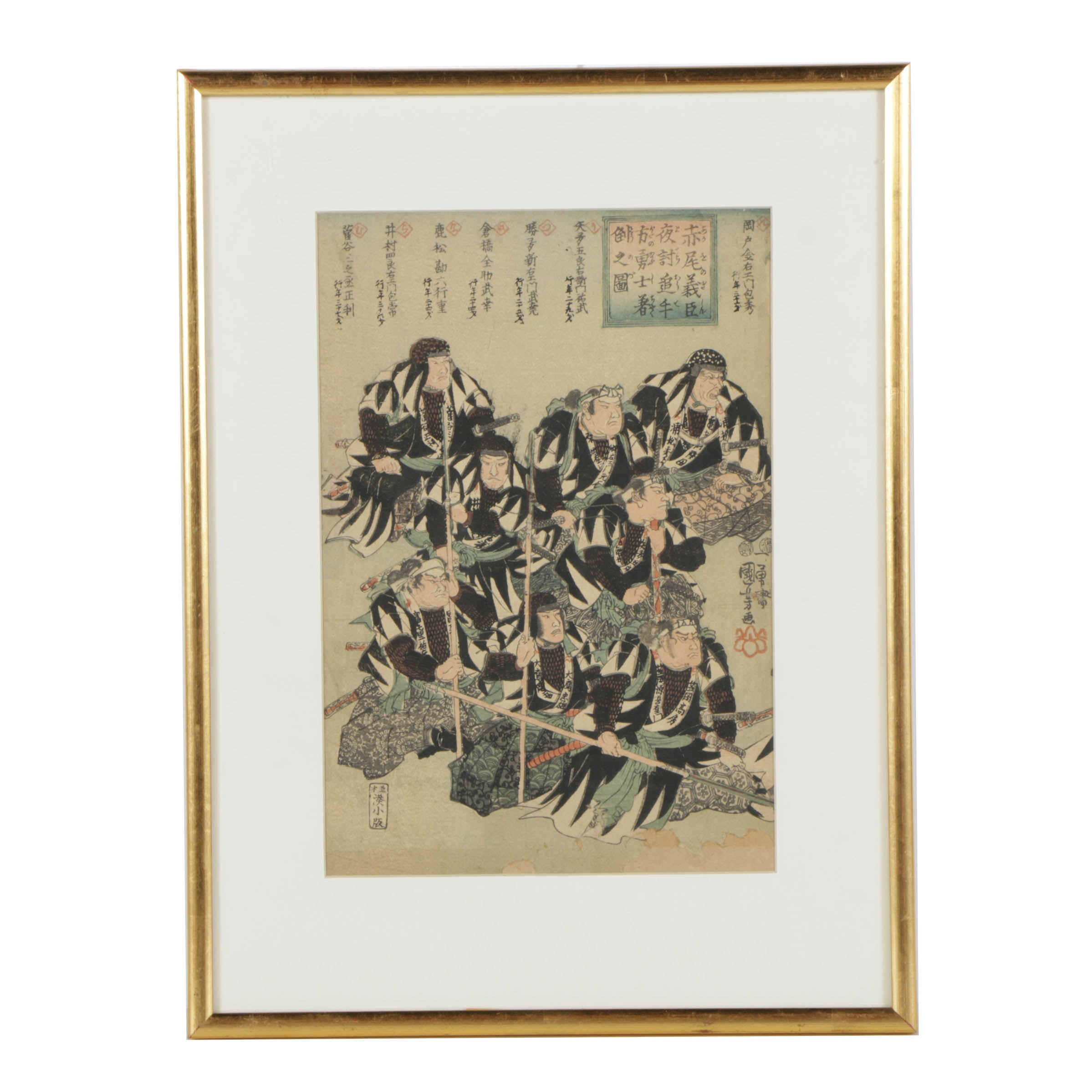the 47 ronin story essay The story of the 47 ronin  how does music affect us essayist how music affects human beings psychology essay print, to music can affect,.