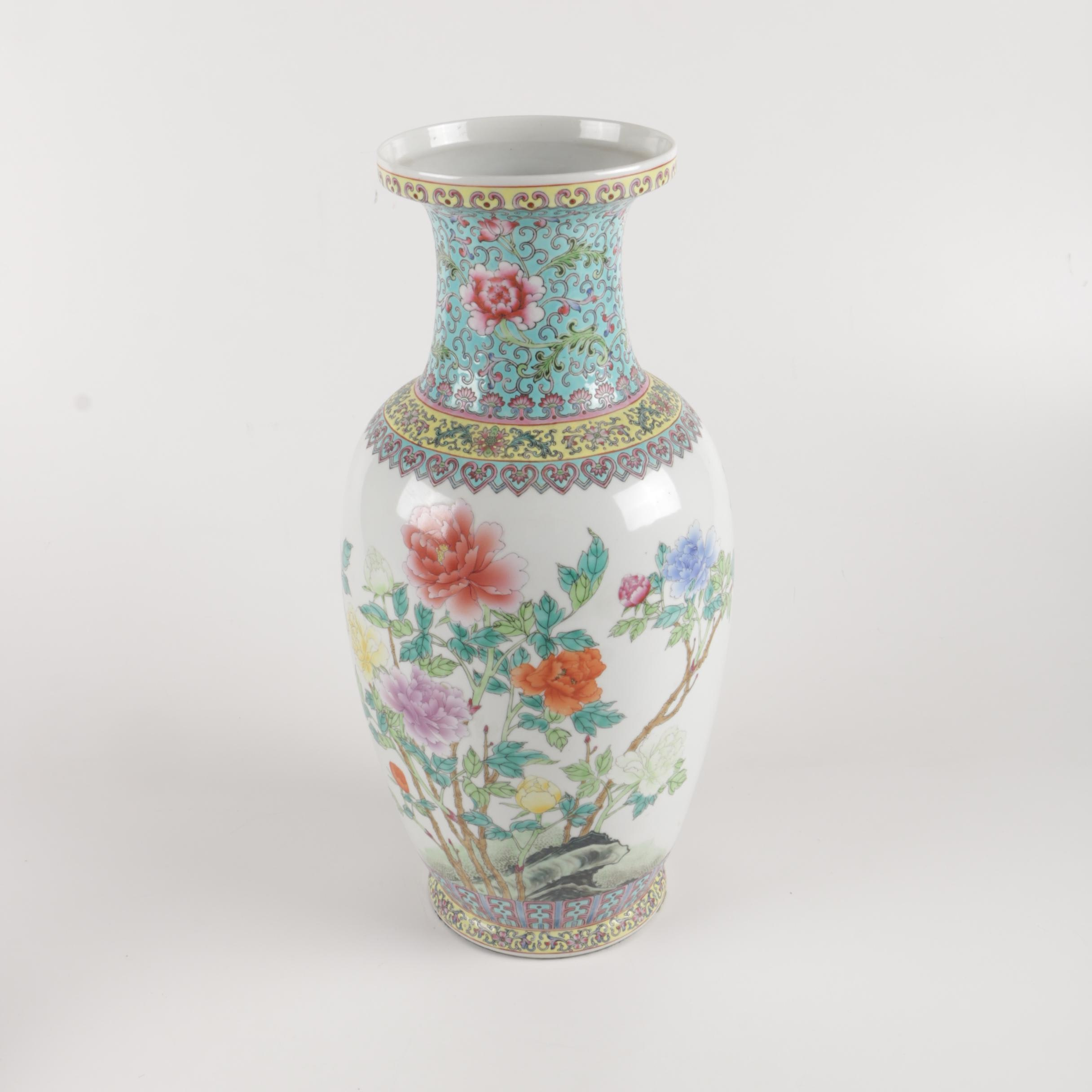 Decorative Chinese Vase with Poetry Passage