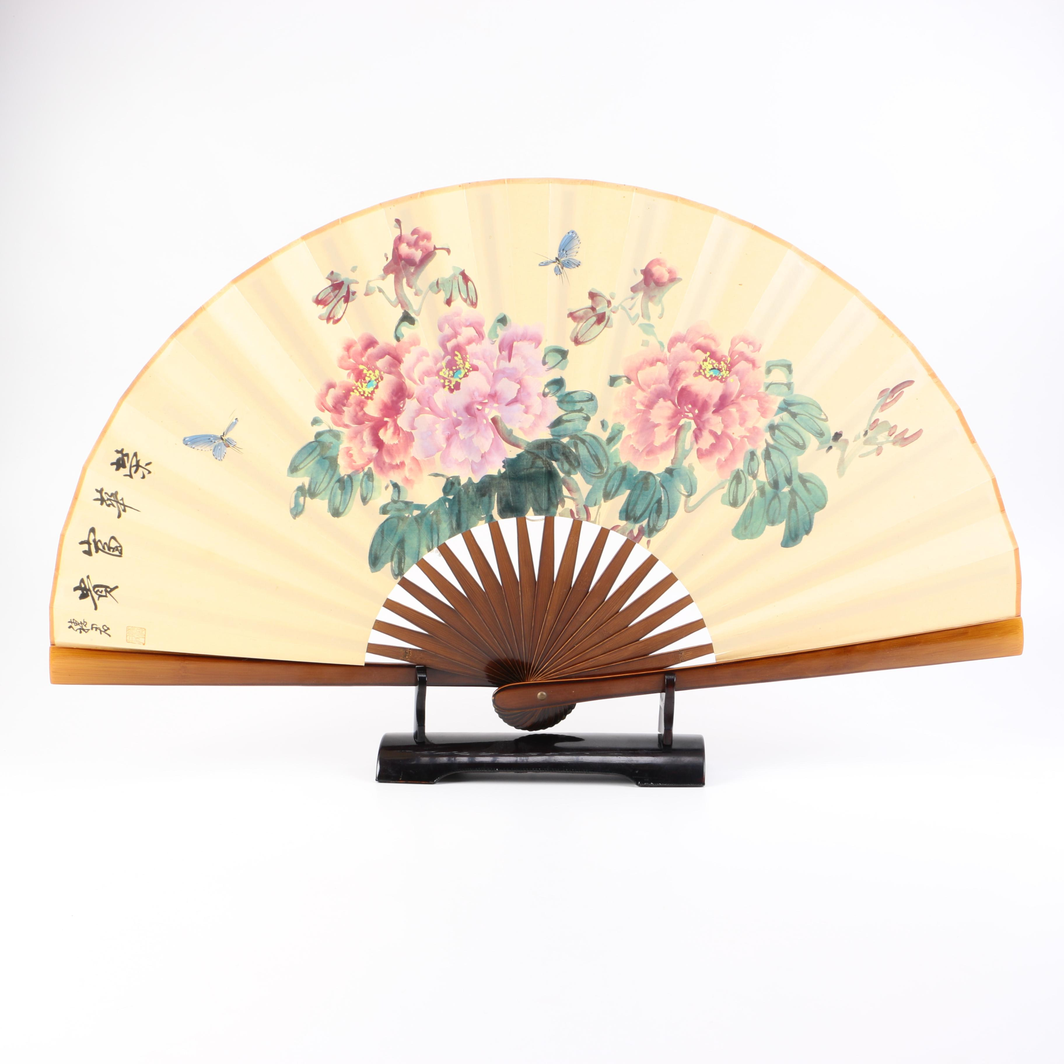 Chinese Fan with Stand
