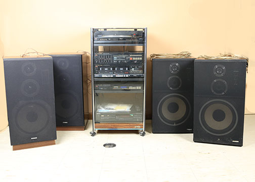 Fisher Stereo Components, Cabinet and Speakers : EBTH
