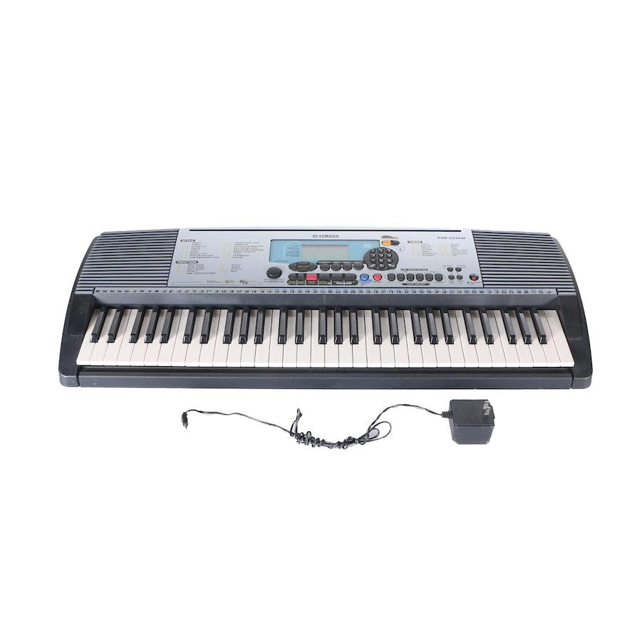 Yamaha portatone portable grand electronic keyboard ebth for Yamaha portatone keyboard