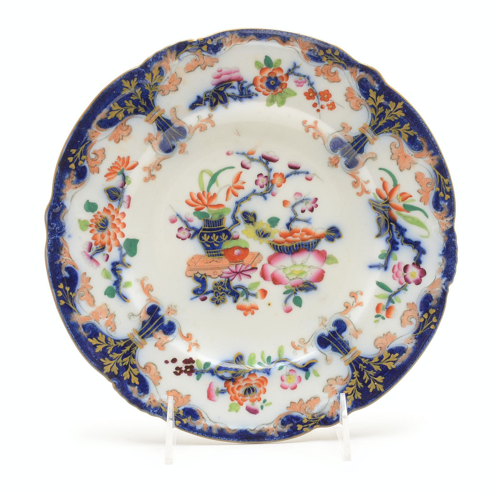 Antique Minton and Hollins Plate ...  sc 1 st  EBTH.com & Antique Minton and Hollins Plate : EBTH