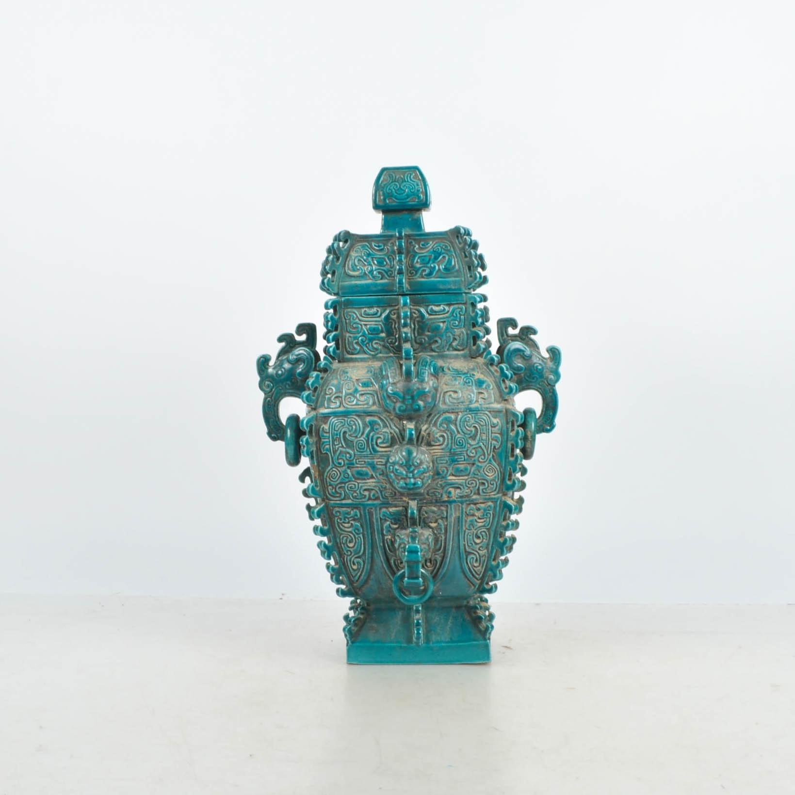 Chinese Ceramic Fangyi vessel