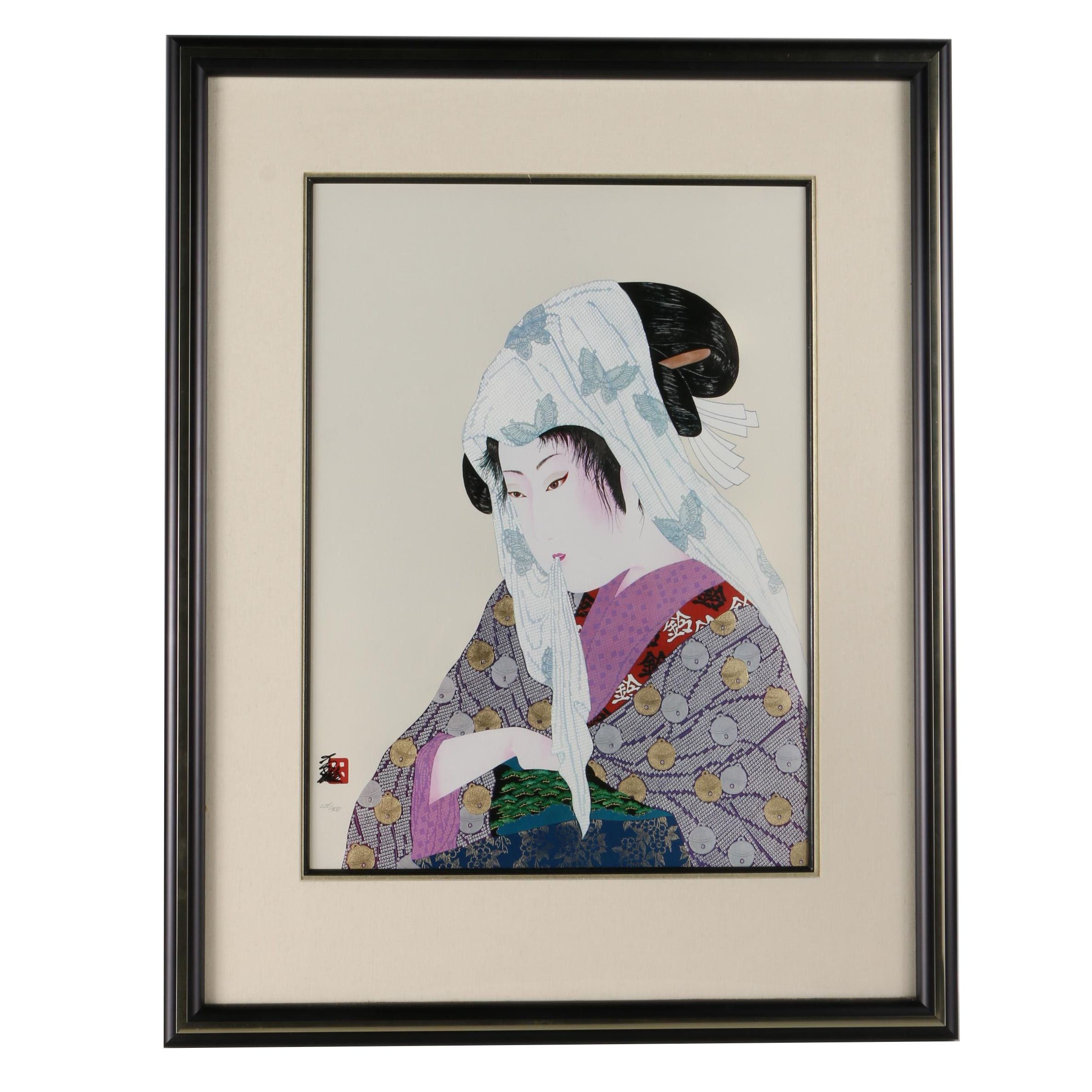 "Hisashi Otsuka Limited Edition Giclee  Print on  paper ""Loves Discretion"""