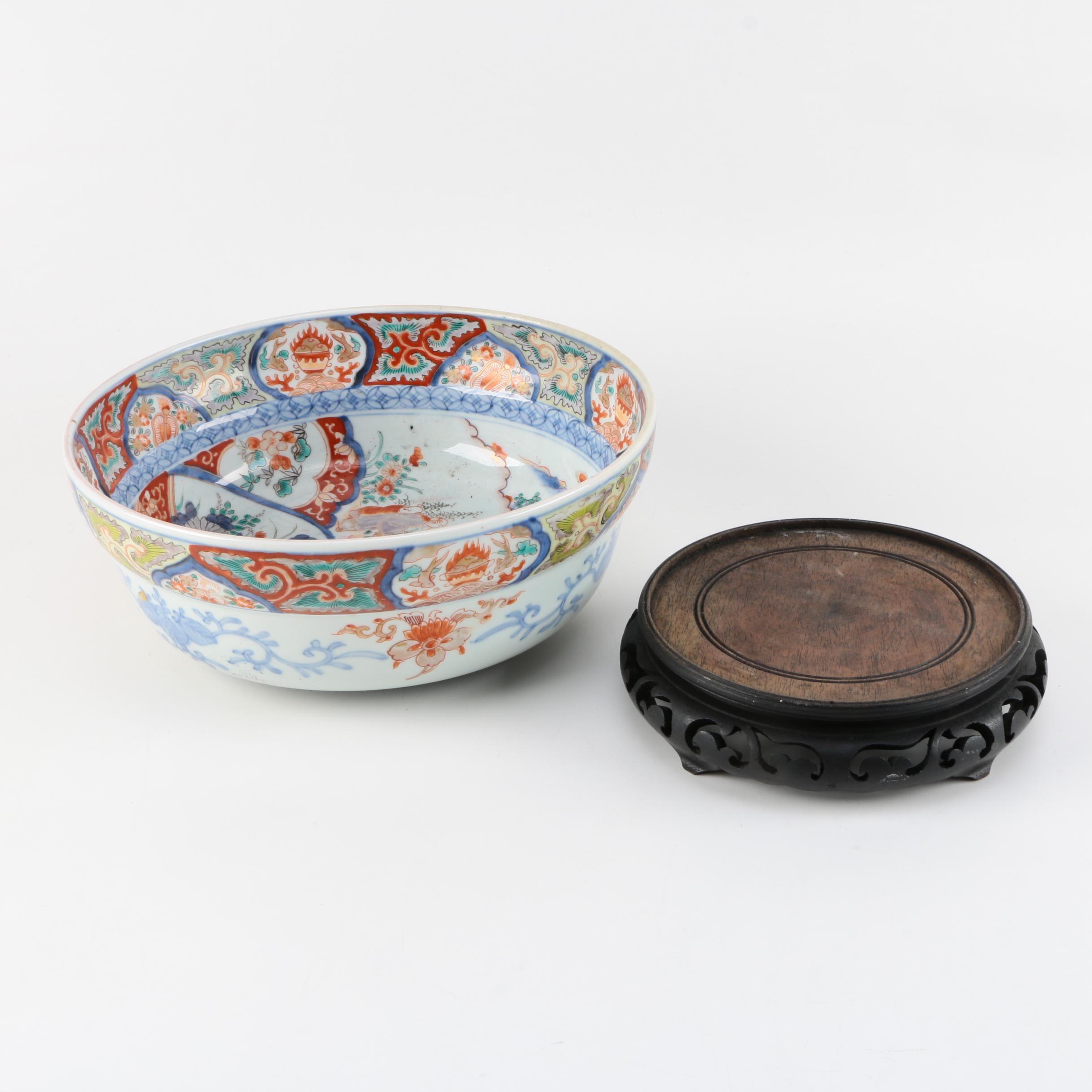 East Asian Imari Palette Ceramic Bowl and Wooden Base