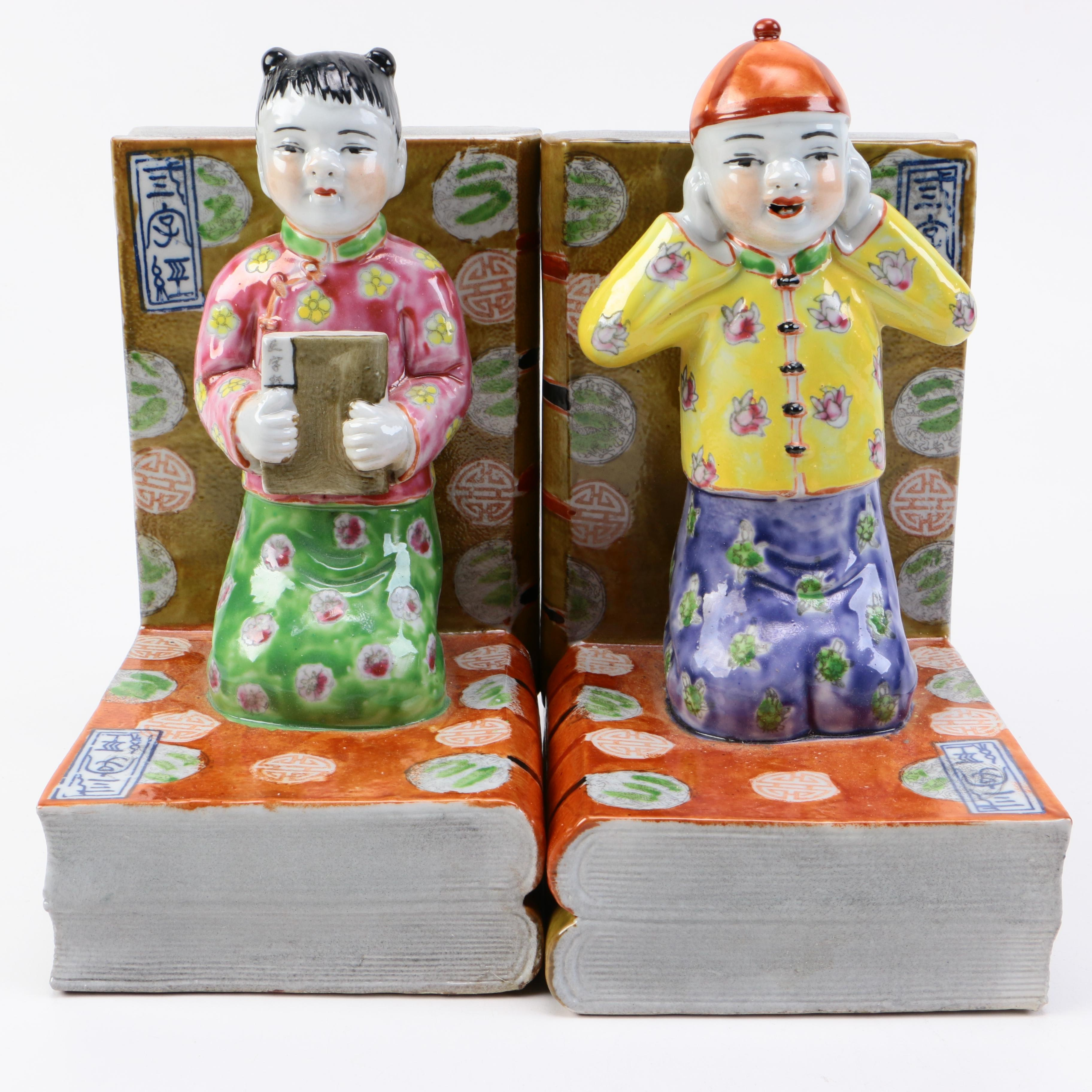 Chinese Inspired Ceramic Book Ends