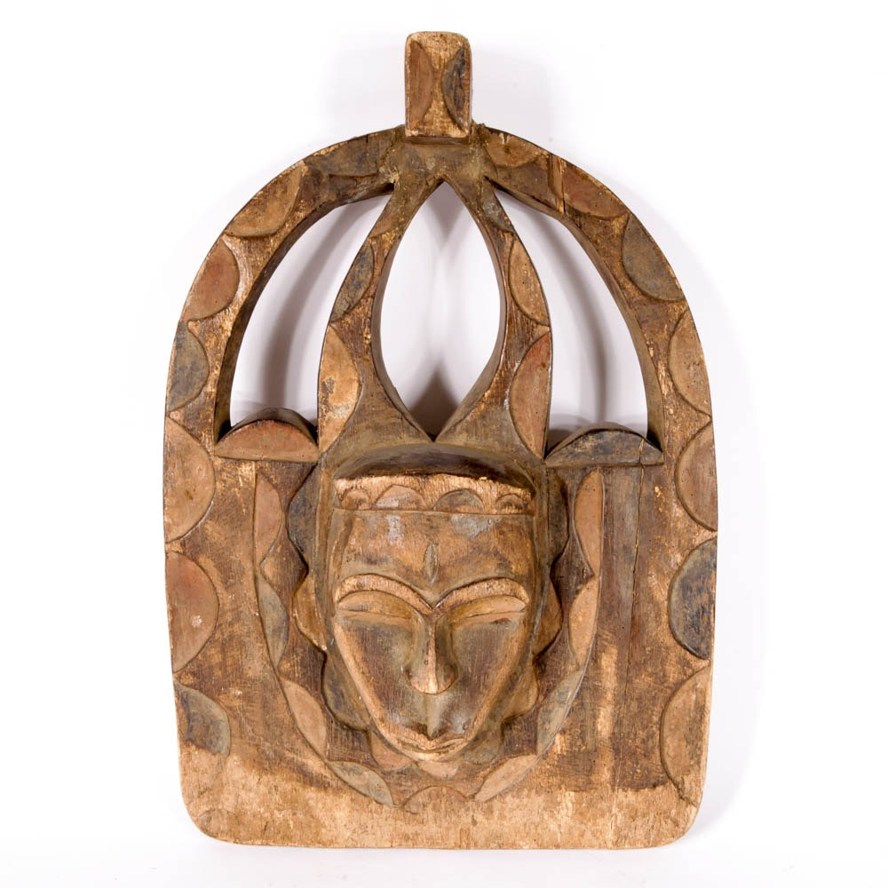 Nigerian Relief Wood Carving
