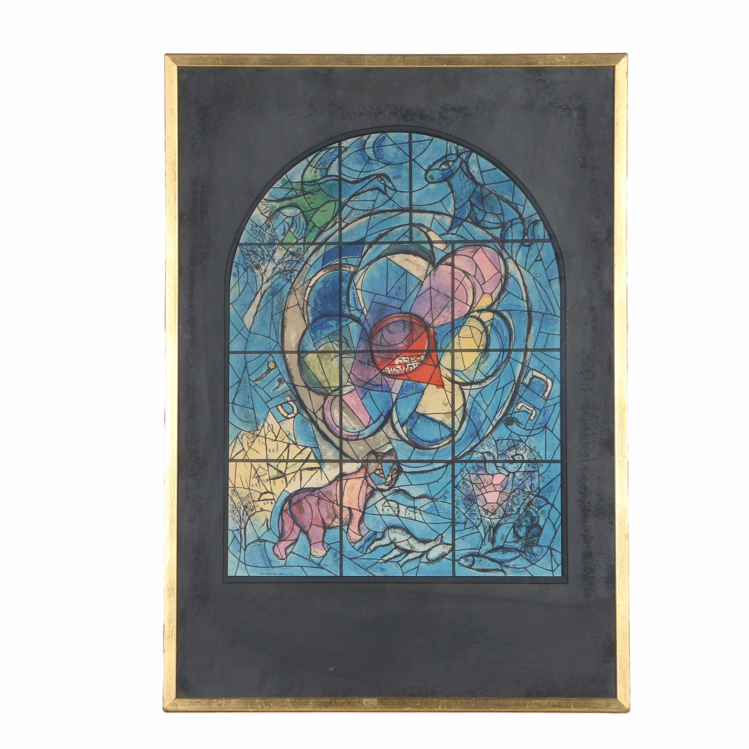 """Lithograph on Paper After Marc Chagall's """"The Tribe of Benjamin"""""""