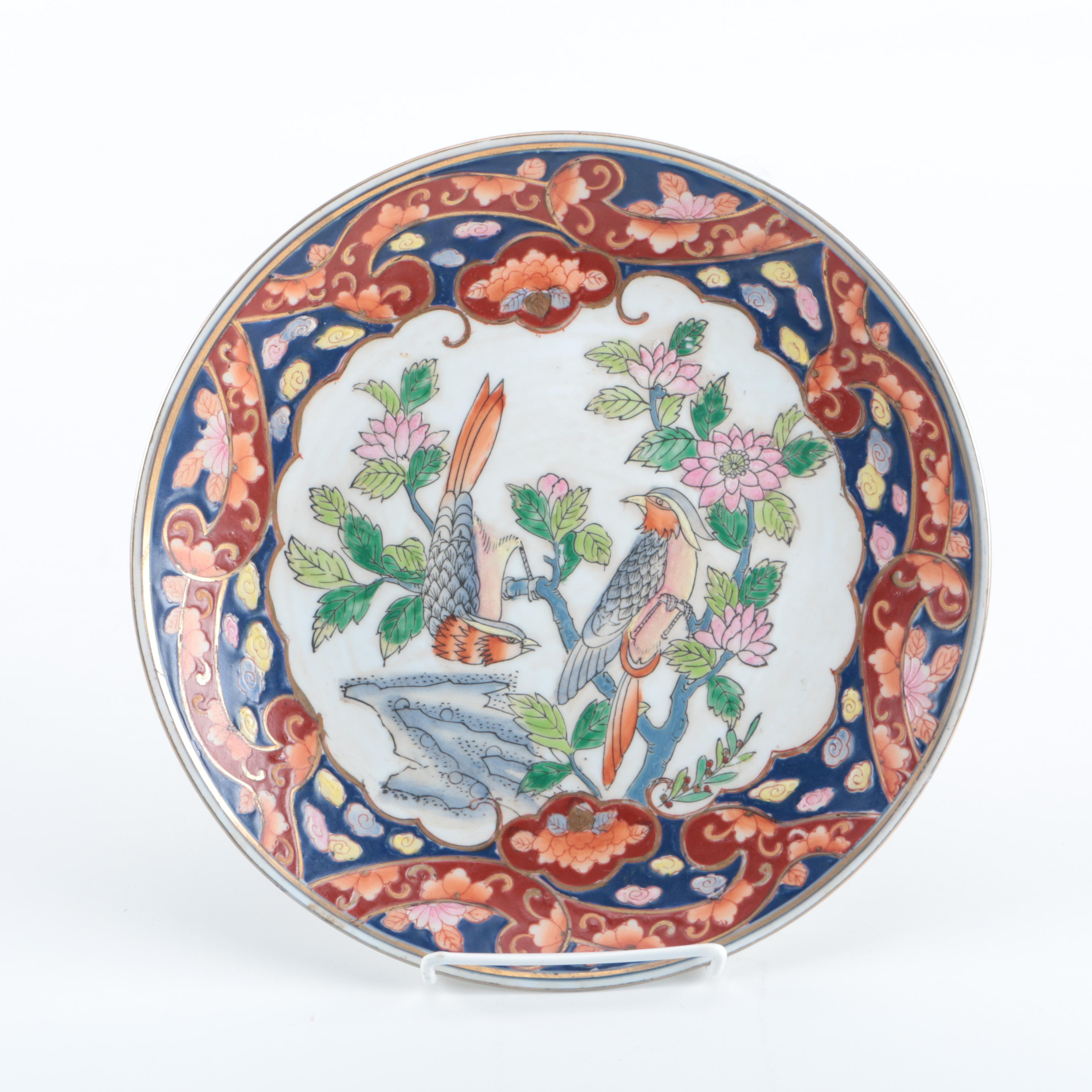 Oriental Themed Plate Decorated with Birds