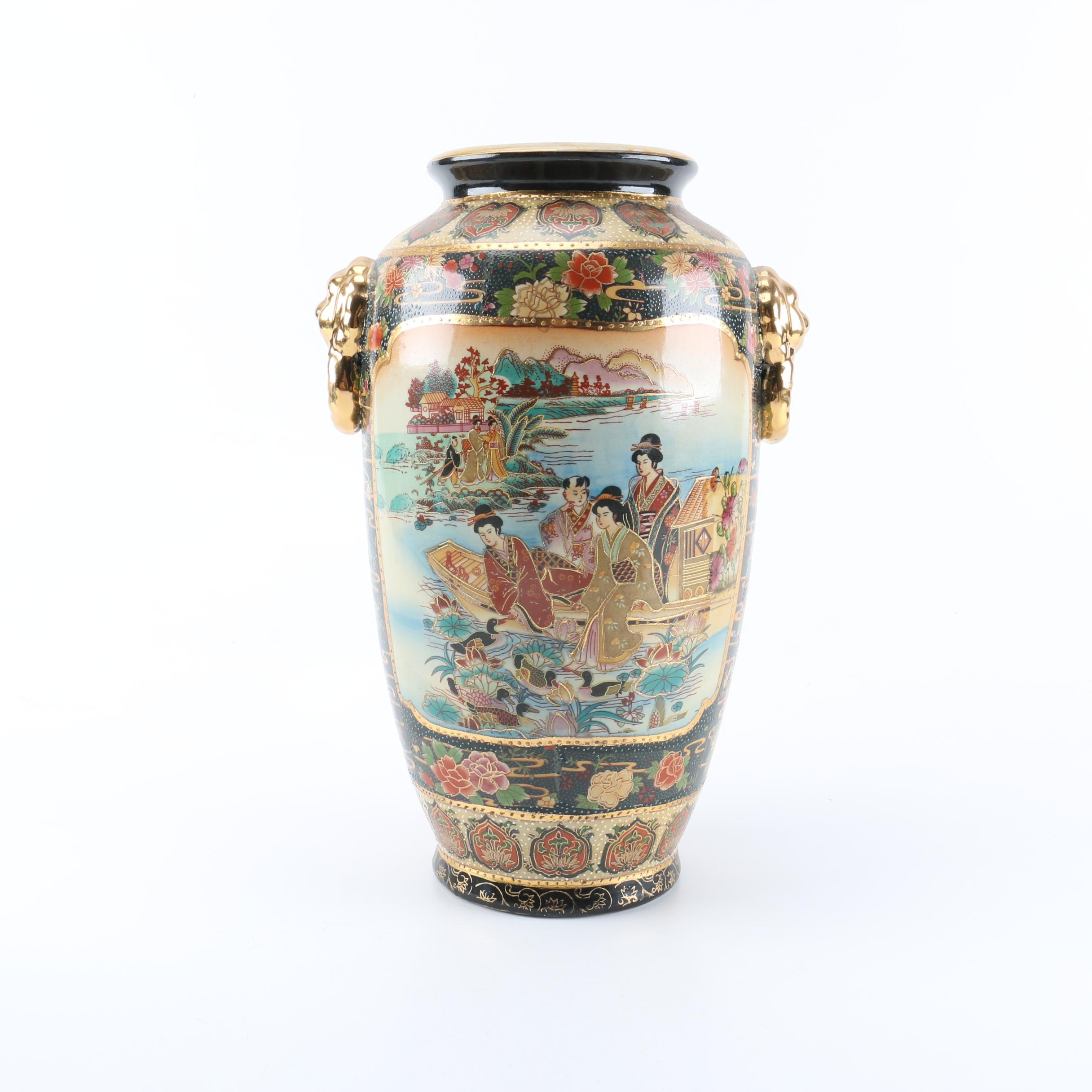 Chinese Hand Painted Royal Satsuma Vase