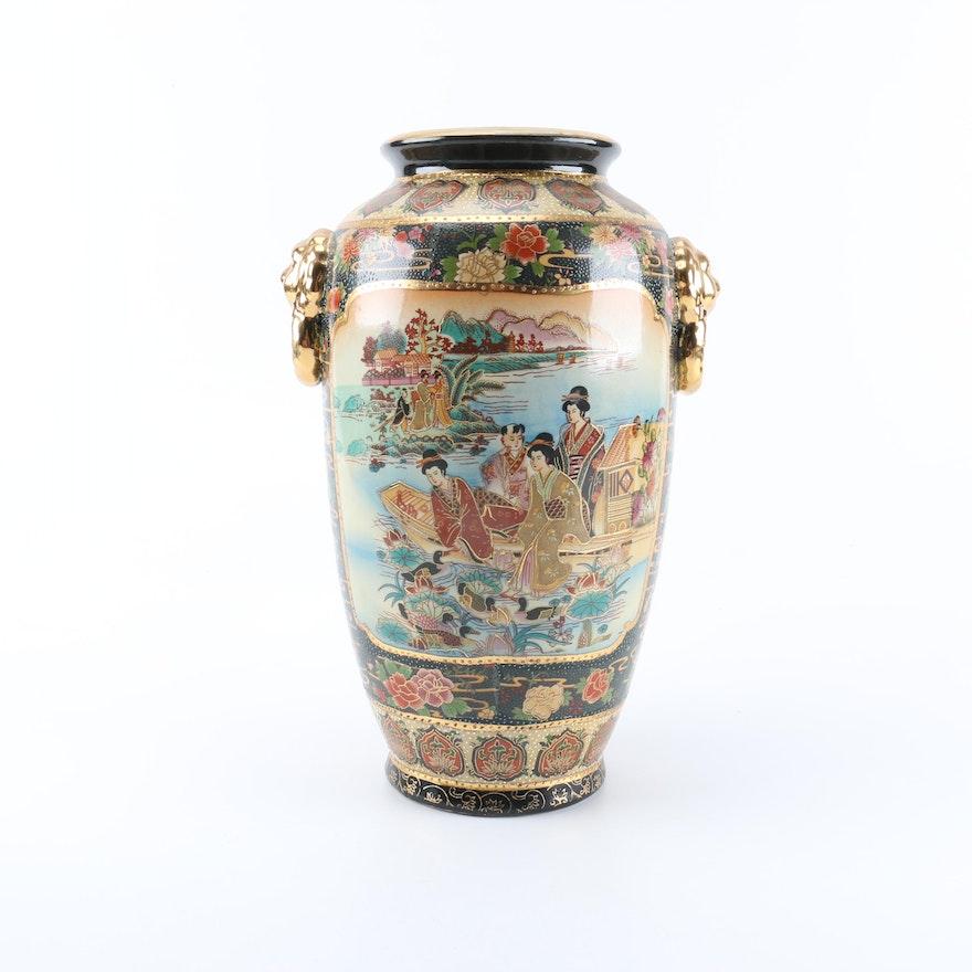 Chinese Hand Painted Royal Satsuma Vase Ebth