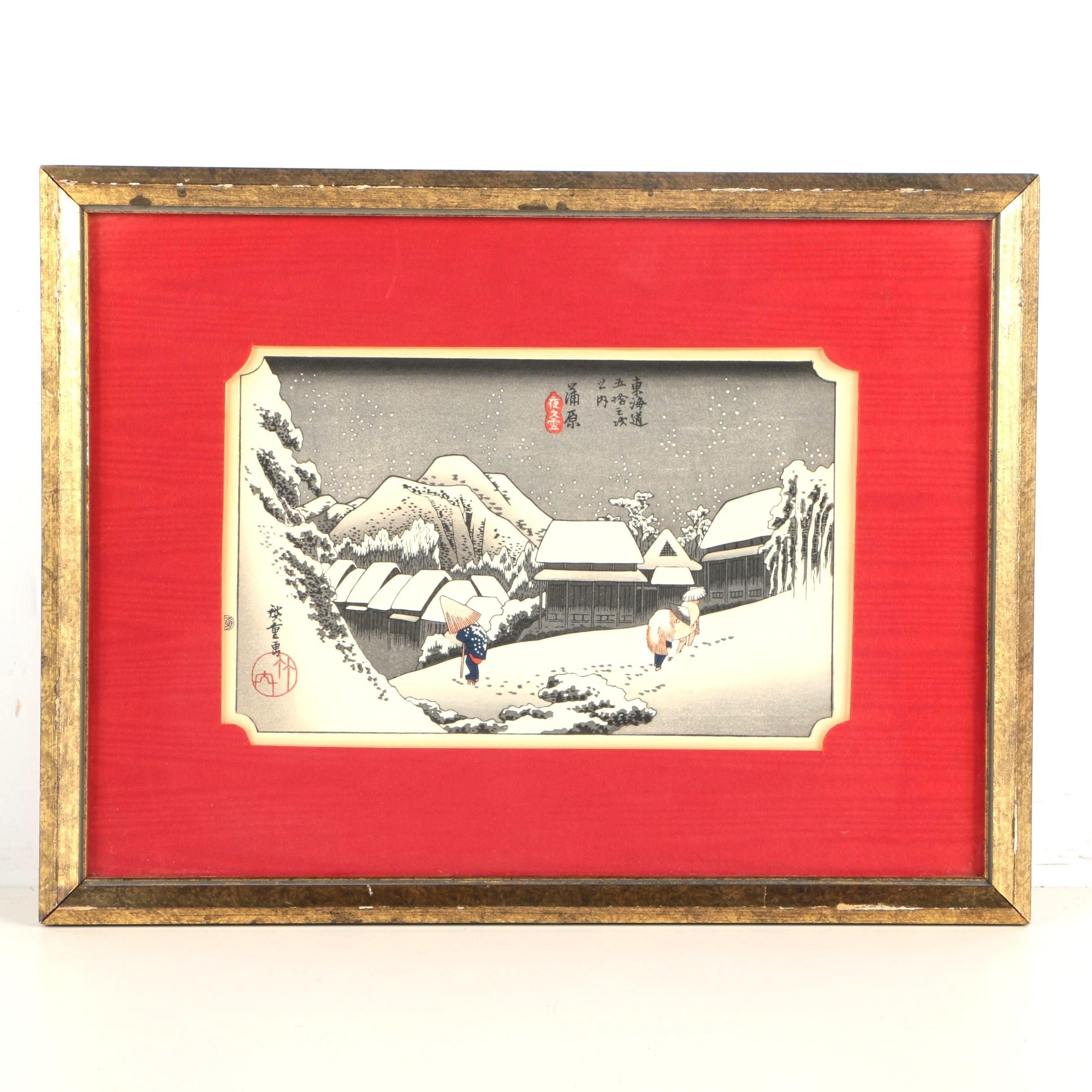 "Vintage Restrike Woodblock Print After Hiroshige's ""Kanbara: Night Snow"""