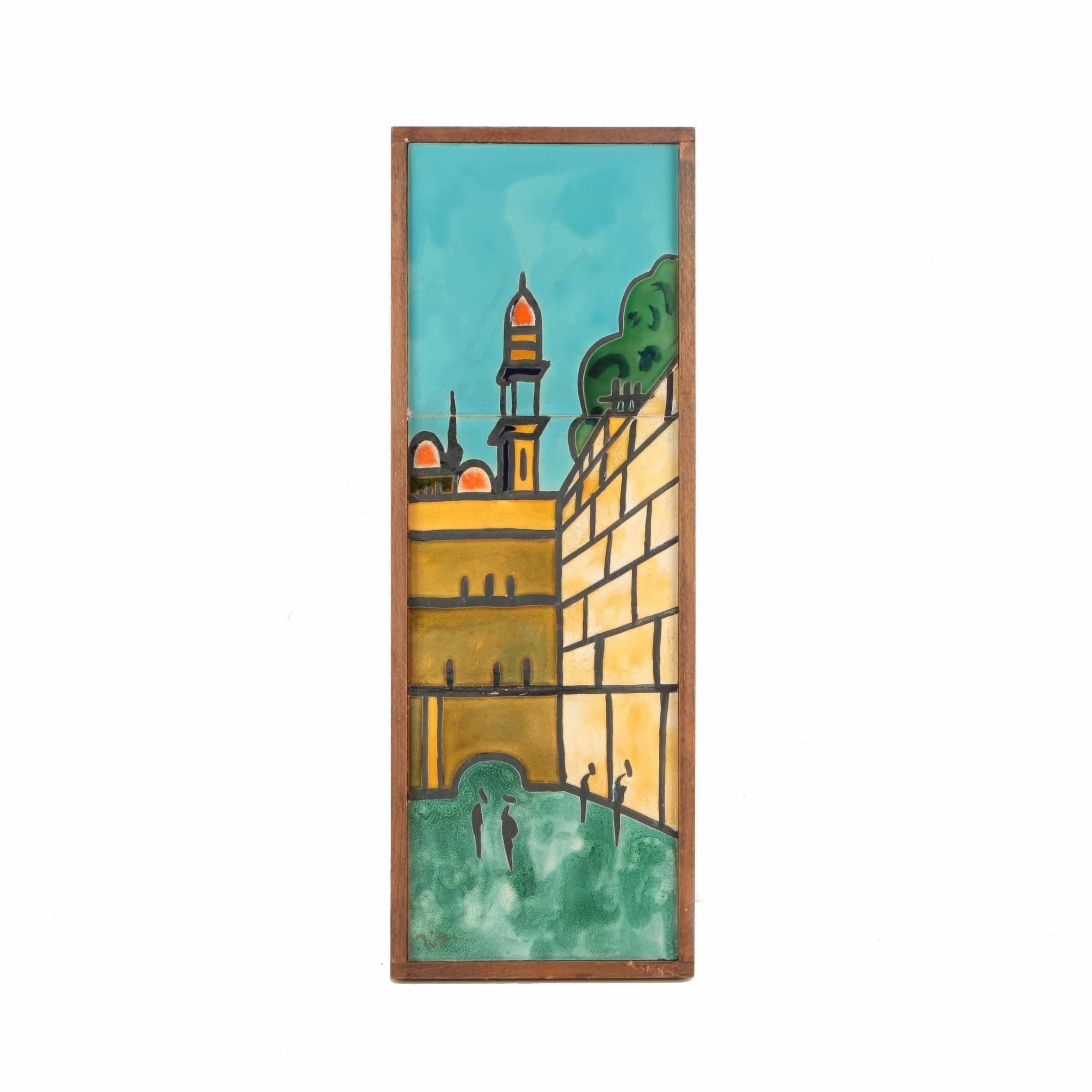 Ein-Reb Art Ceramic Plaque of the Western Wall in Jerusalem