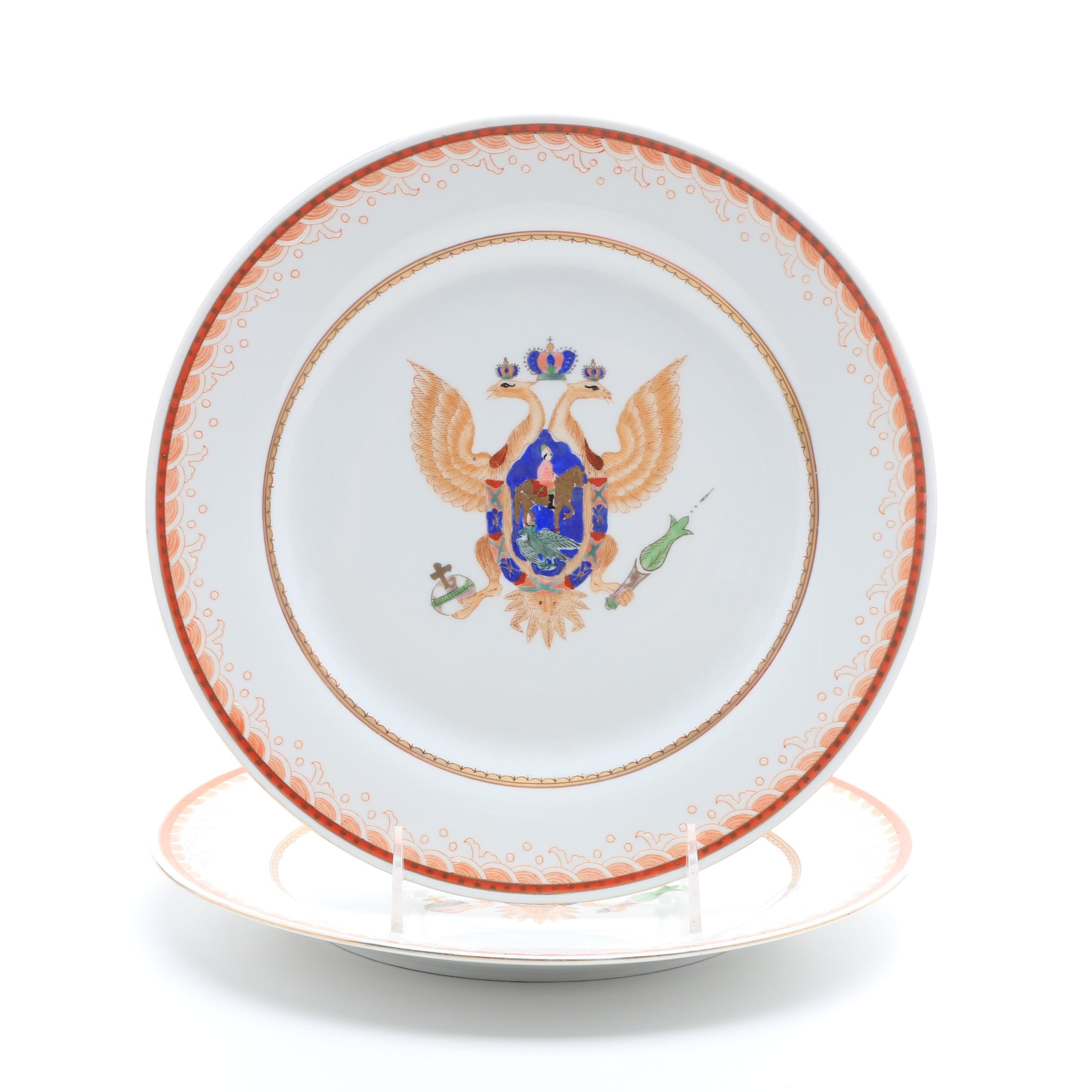 Pair of Chinese Armorial Export Plates with St. George and the Dragon