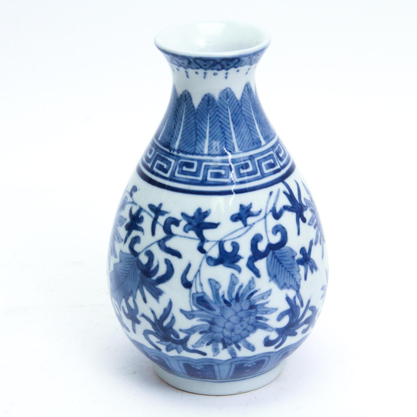 Chinese Style Blue and White Vase