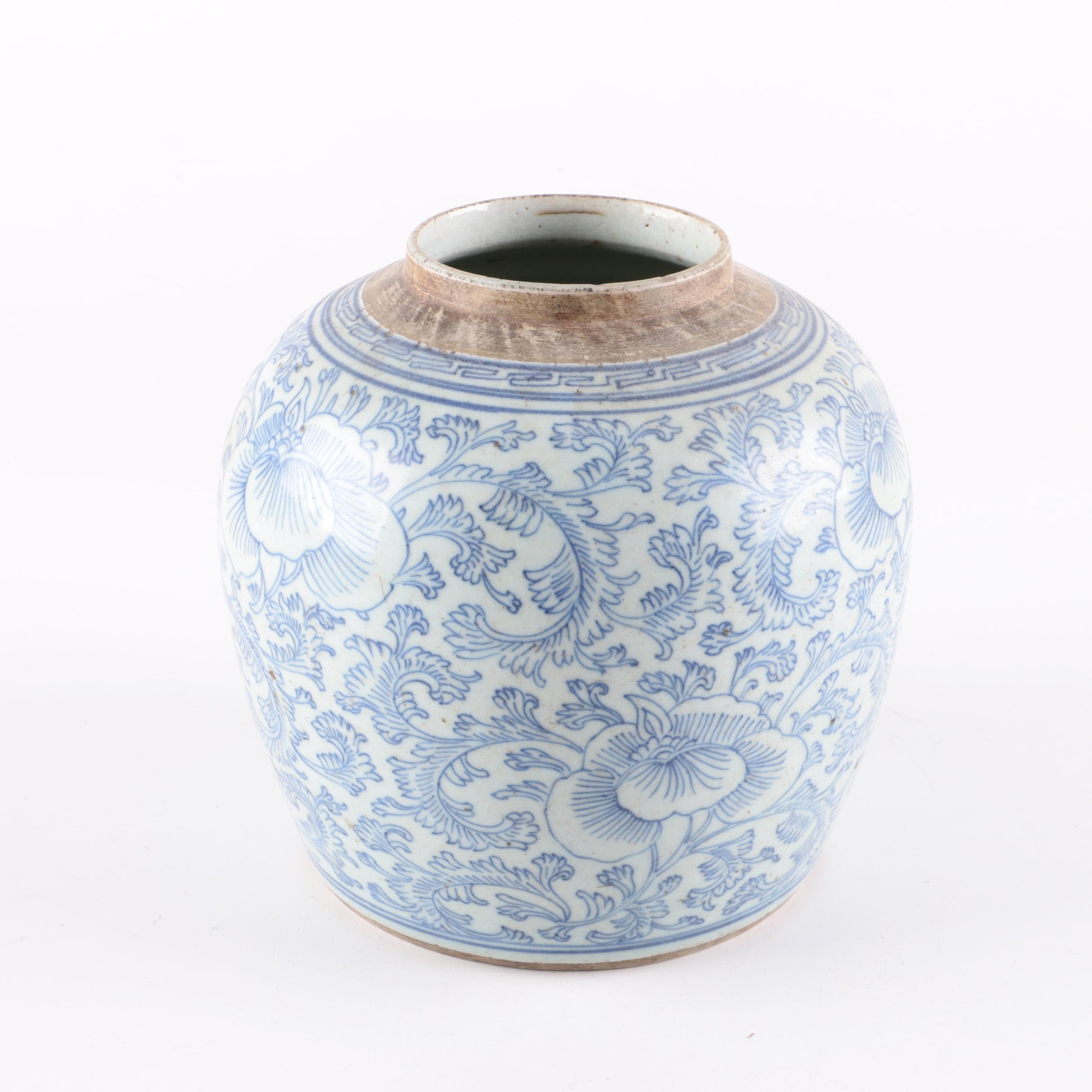 Antique Blue and White Chinese Vessel
