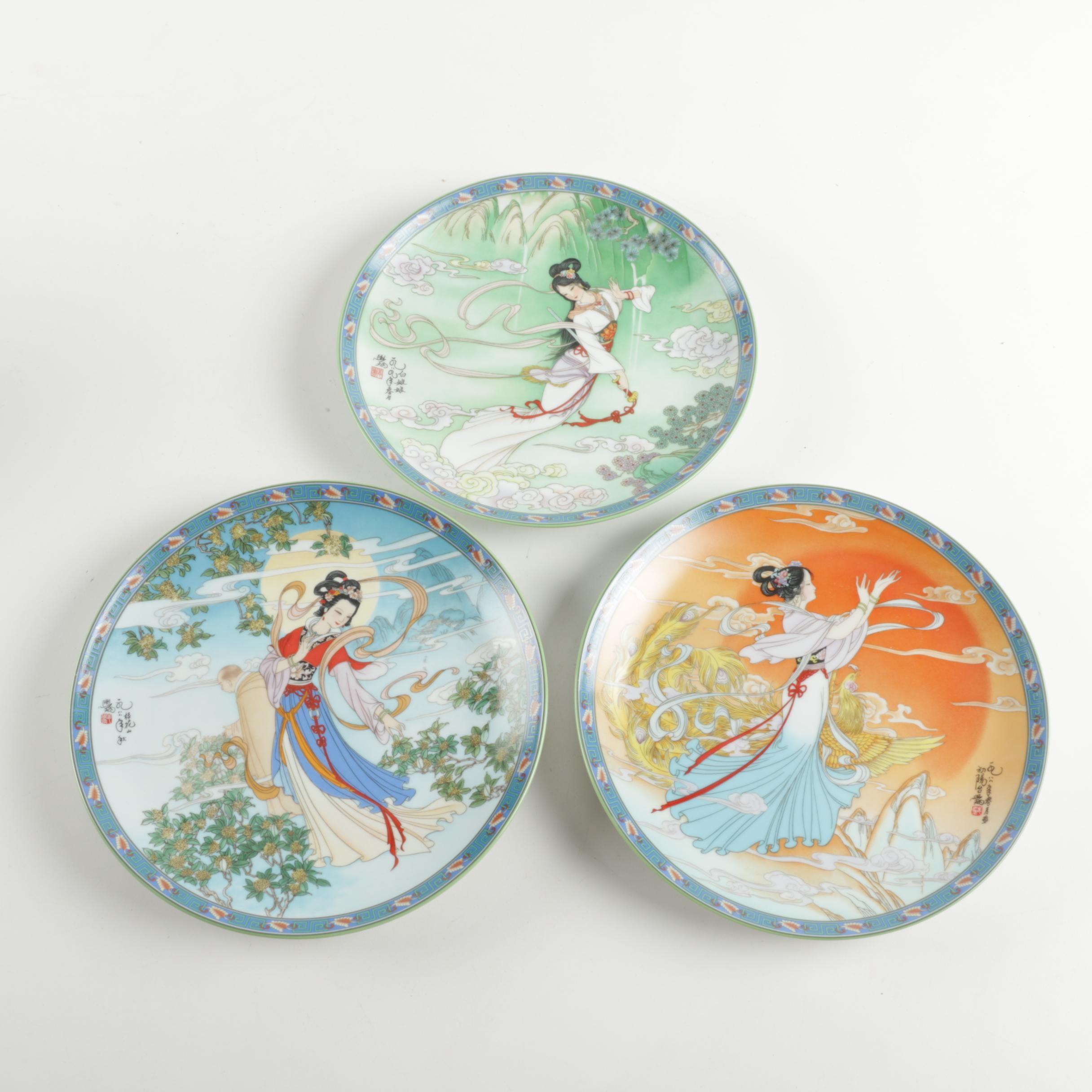 Imperial Jingdezhen Porcelain Collectors Plates