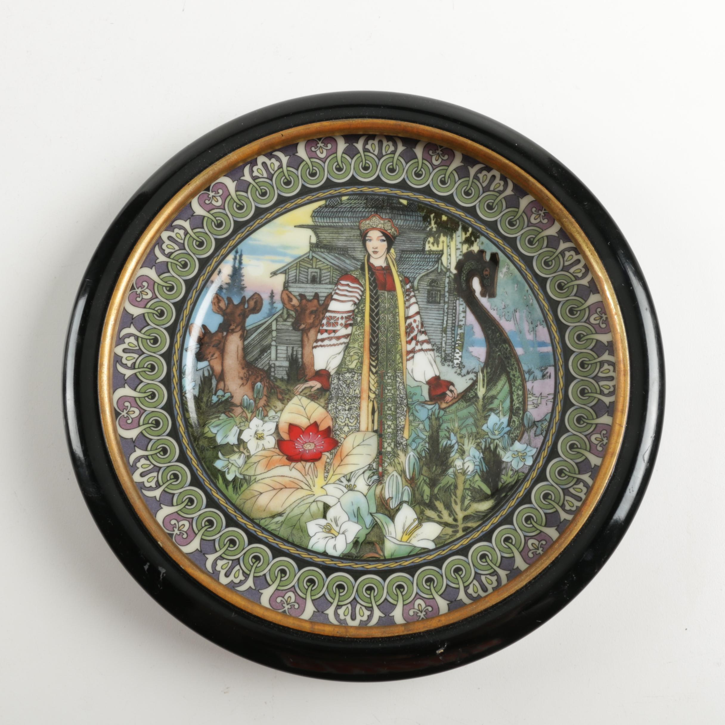 "1991 ""The Enchanted Garden"" Collectors Plate"