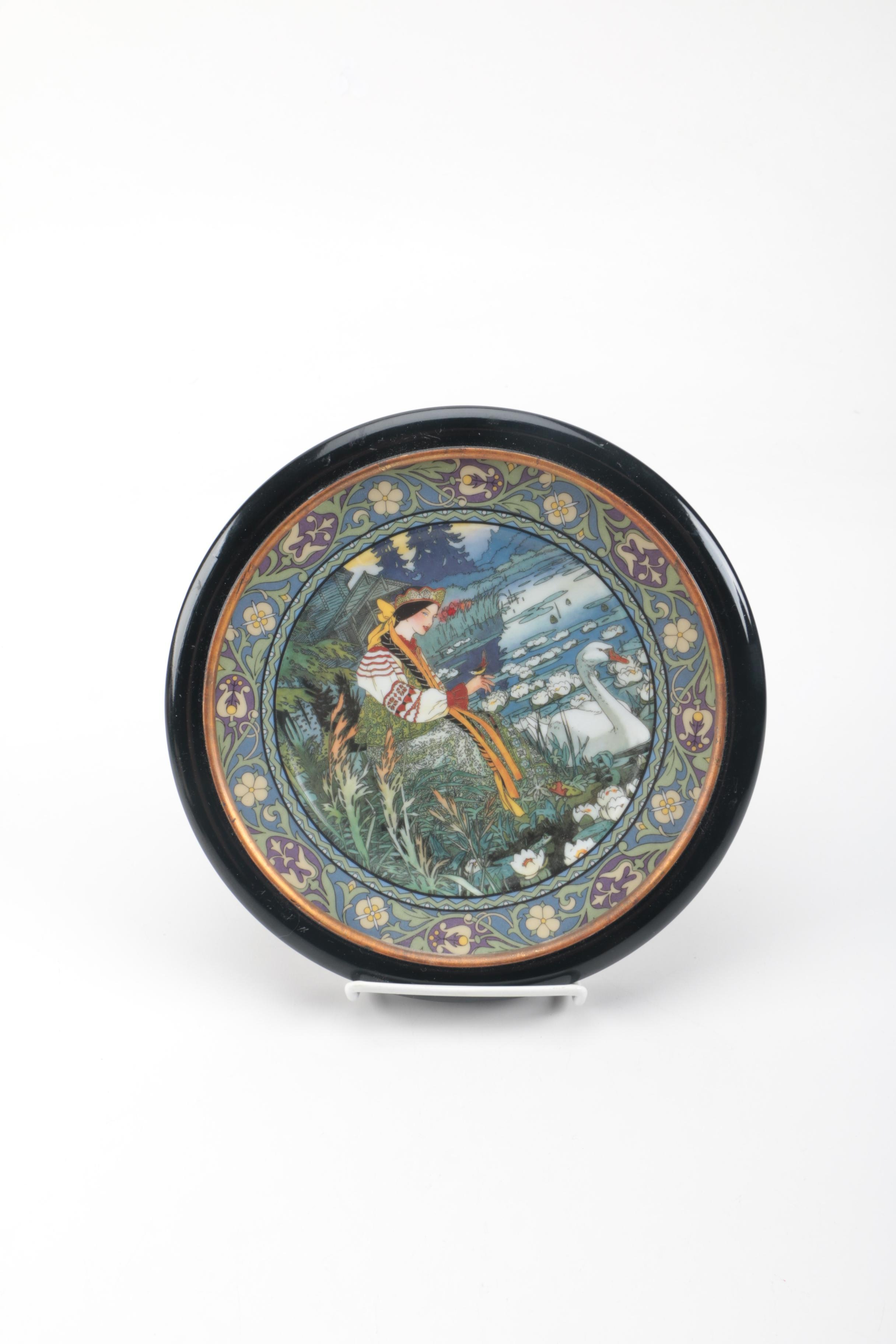 Russian Fairy Tale Collectible Plate