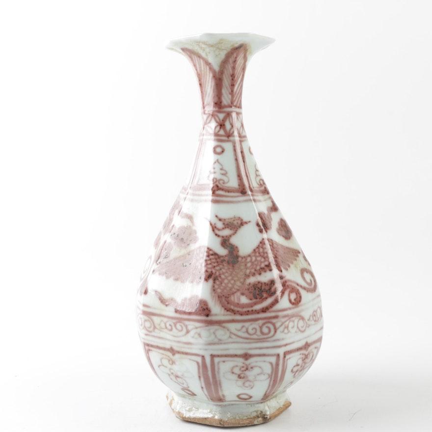 Antique Chinese Ceramic Vase Ebth