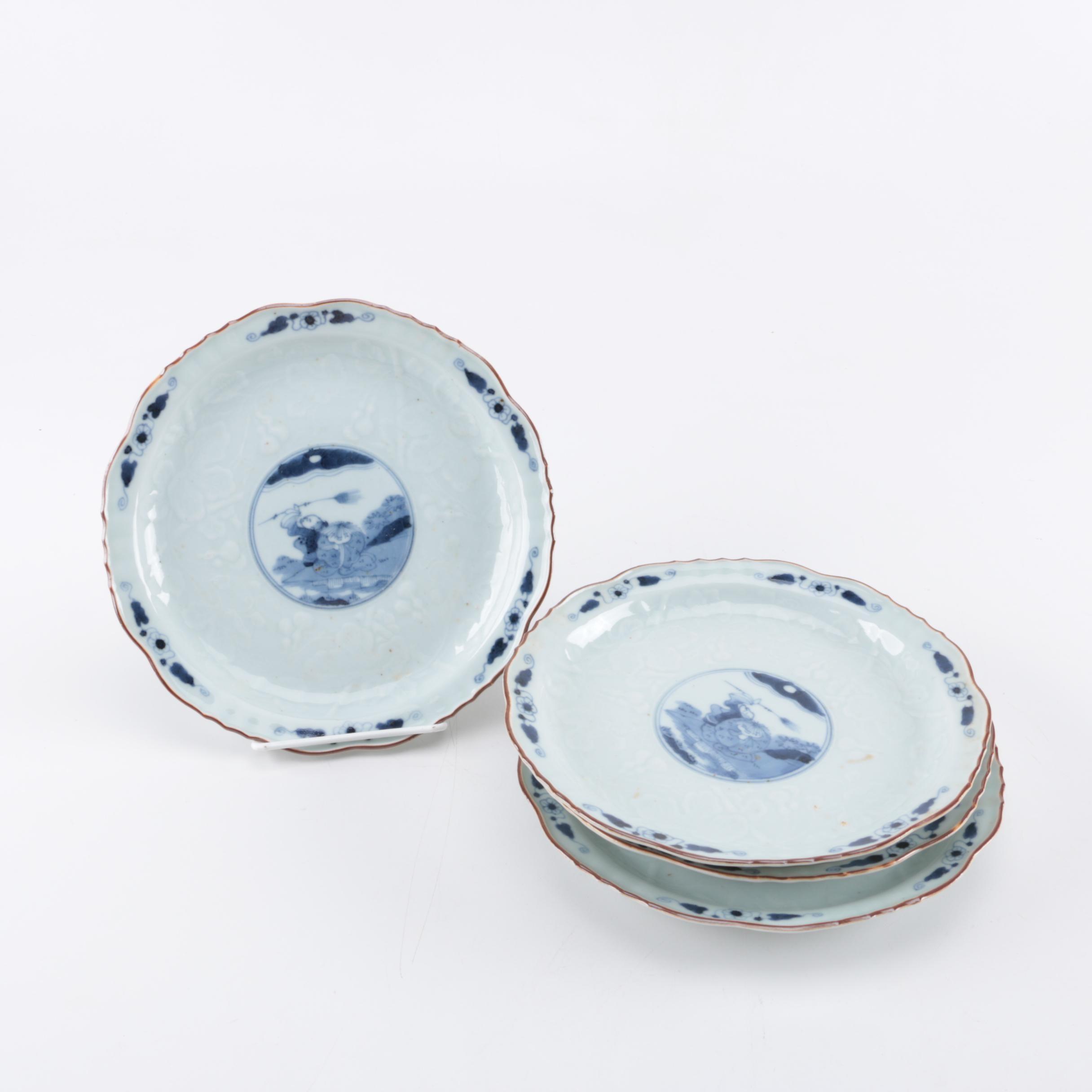 Vintage Asian Transferware Ceramic Plates