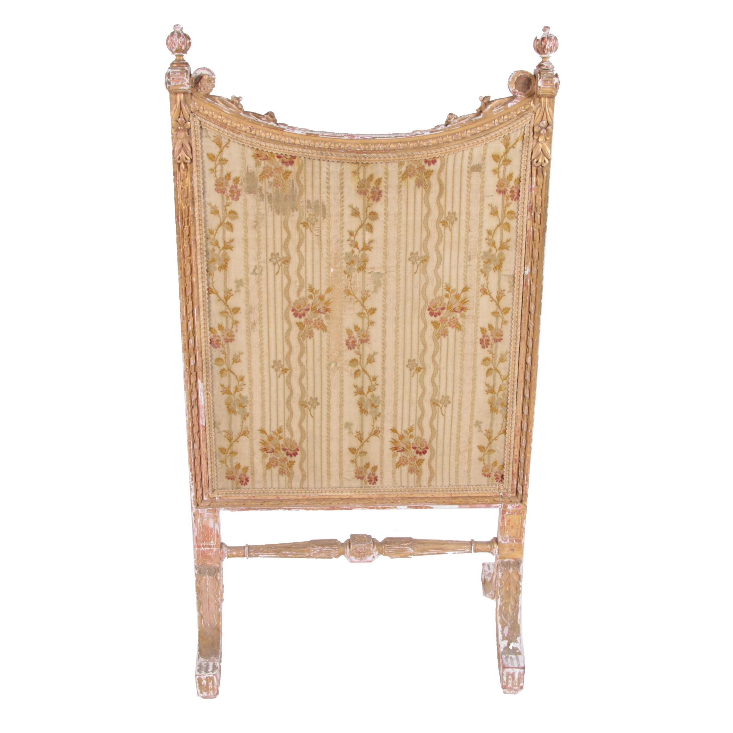 Antique Victorian Style Fireplace Screen