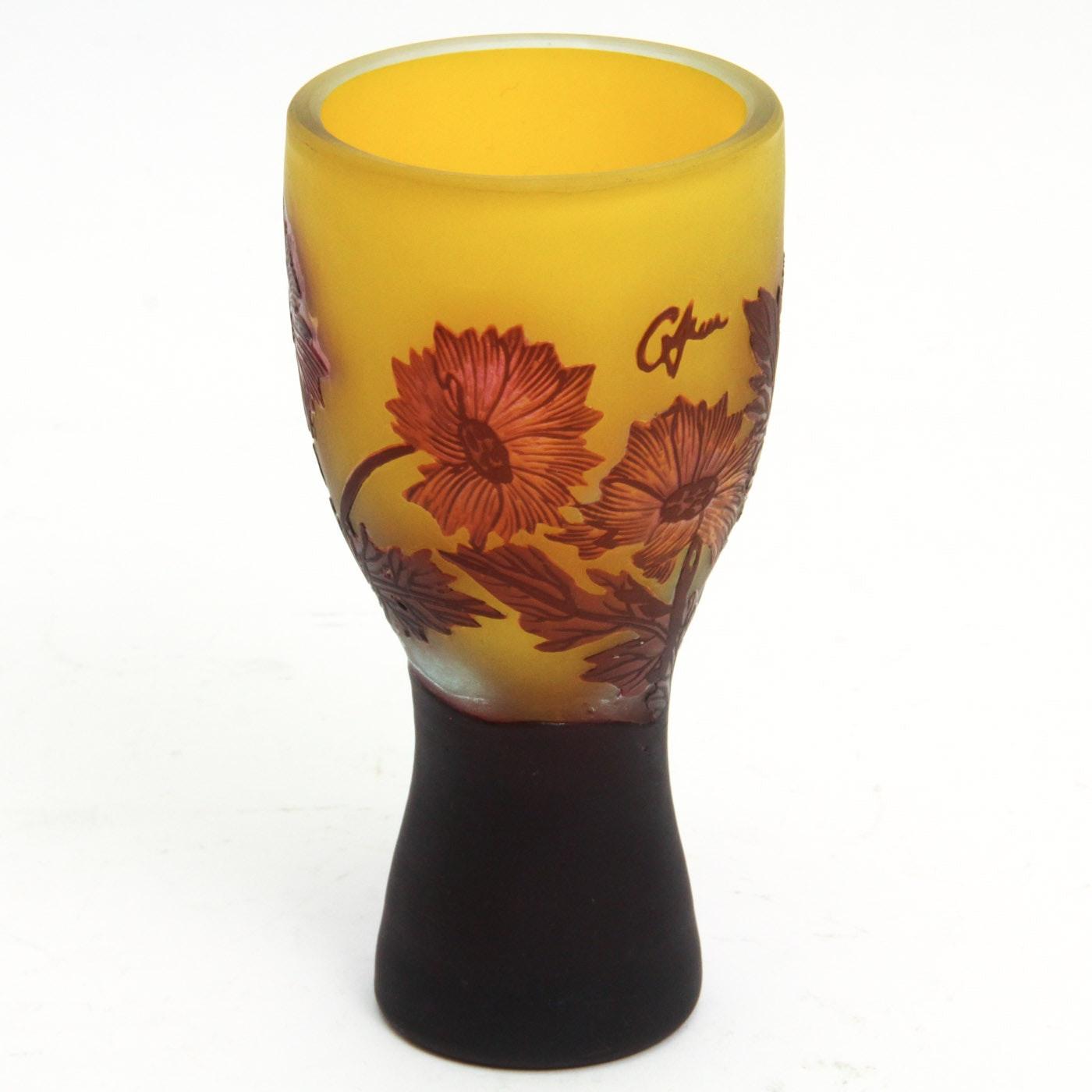 Antique Signed Cameo Glass Vase