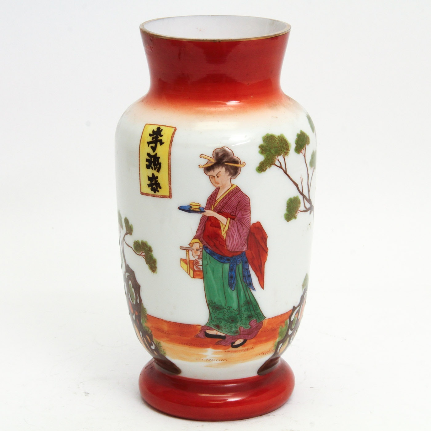 Japanese Inspired Porcelain Vase