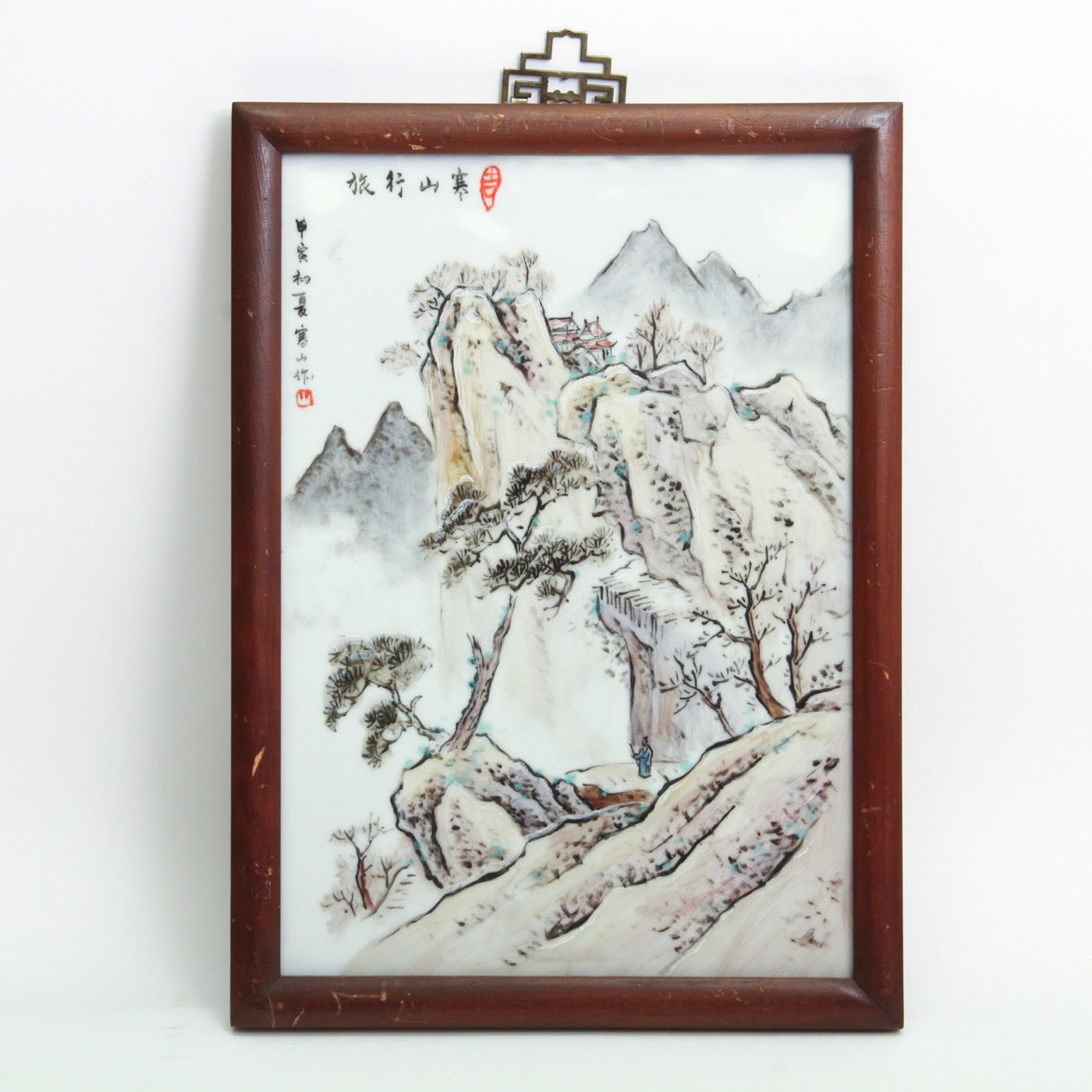 Framed Chinese Painting on Marble