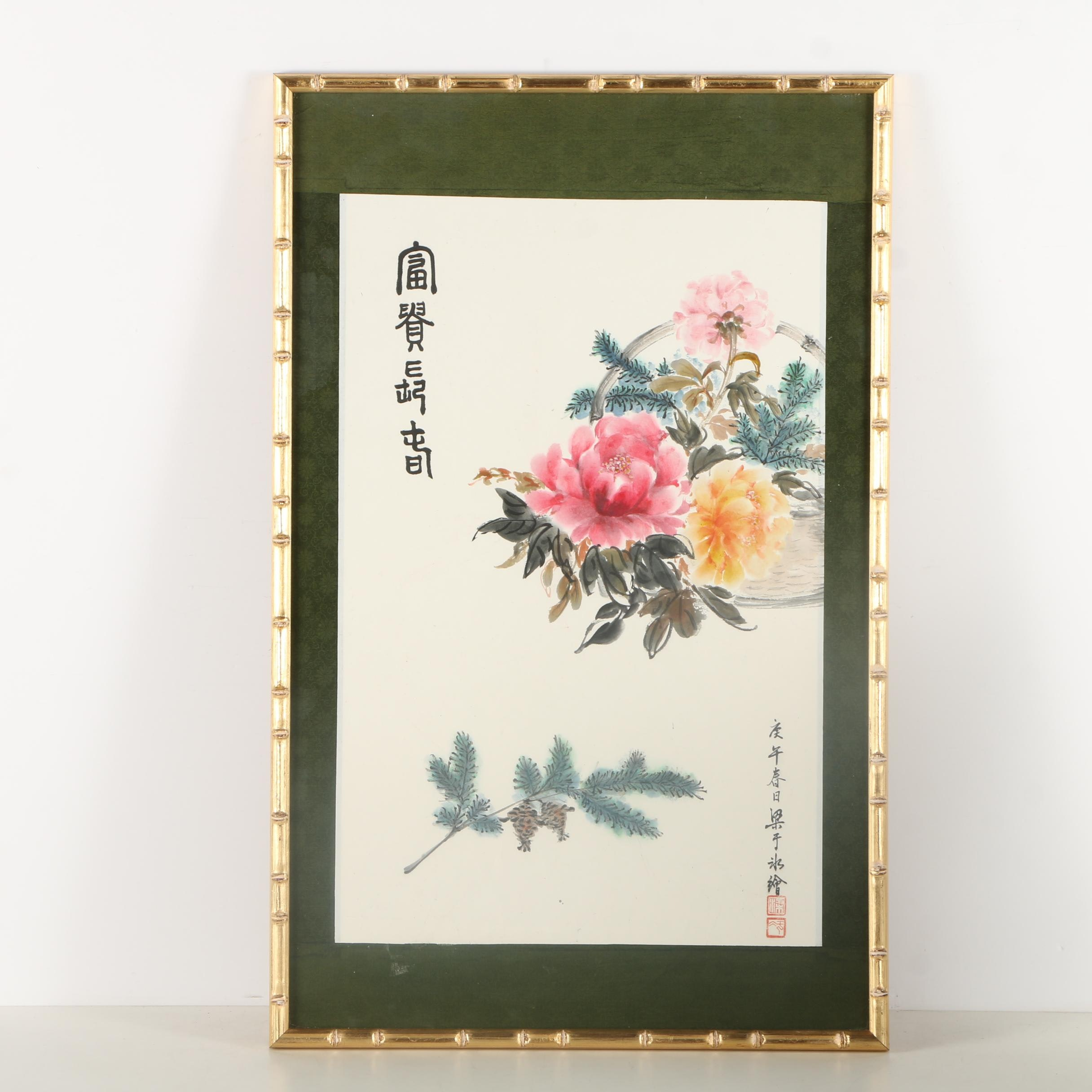 East Asian Style Watercolor and Ink Painting of Flowers