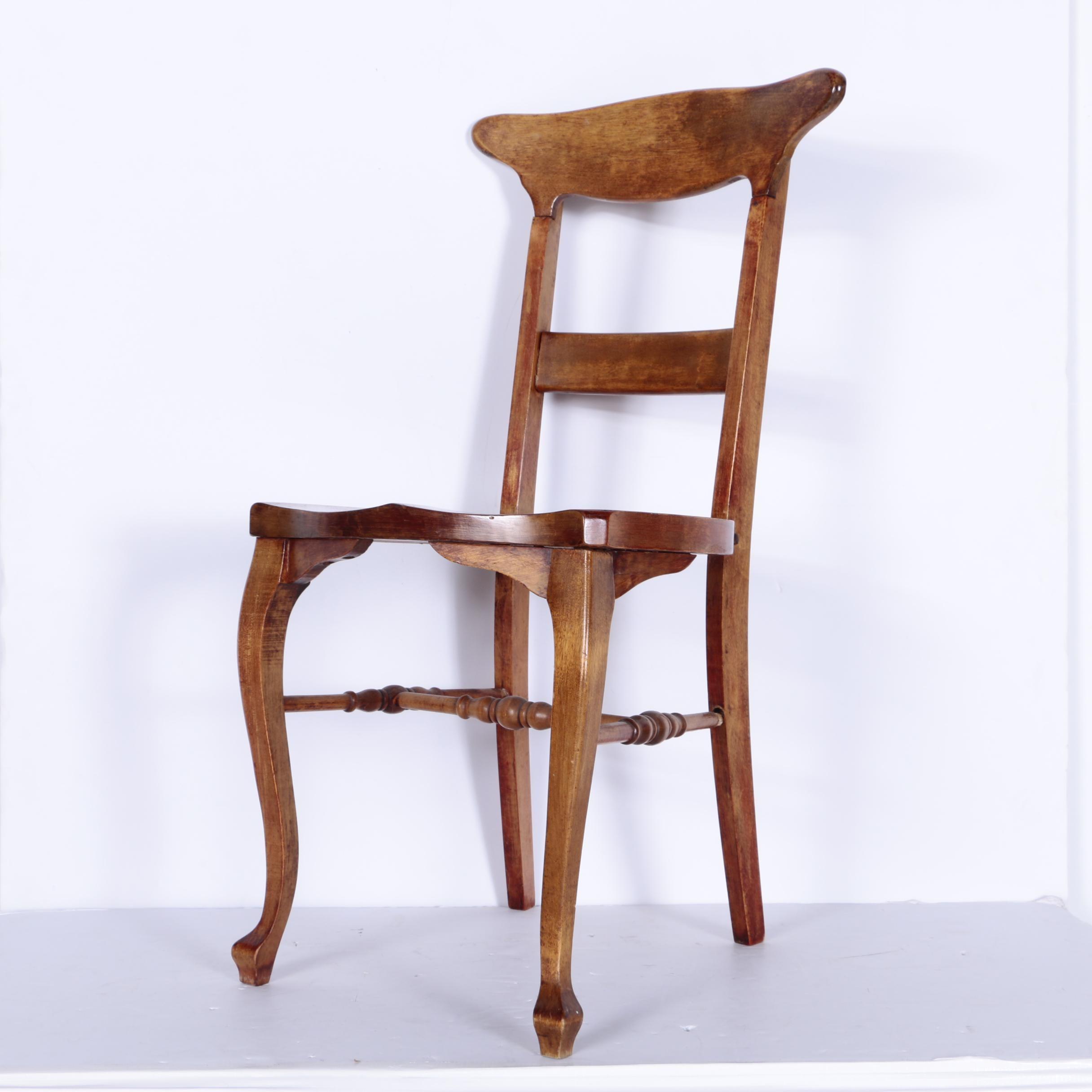 Vintage Oak Side Chair